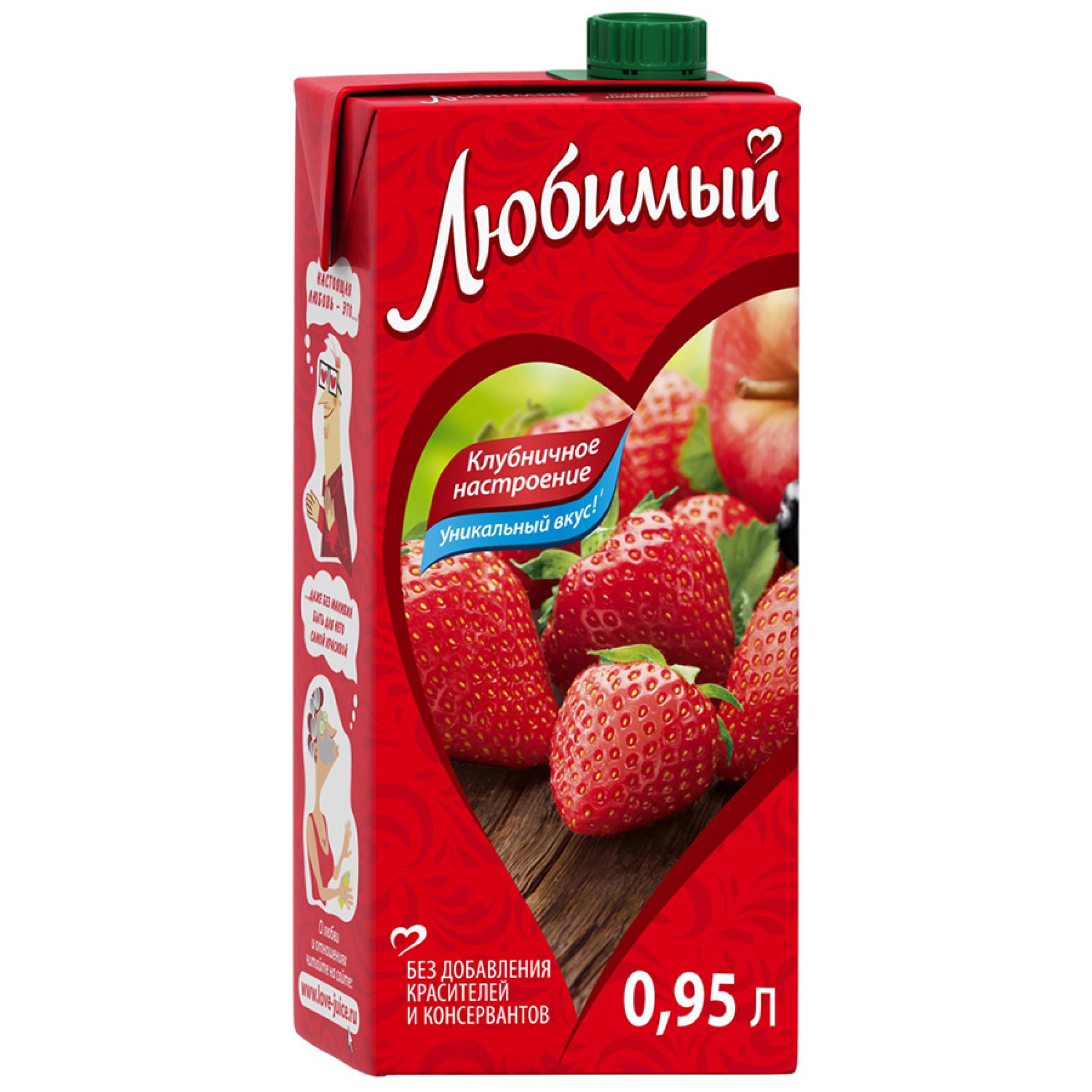 Нектар Любимый Яблоко, Клубника, Черноплодная Рябина, 0, 95л