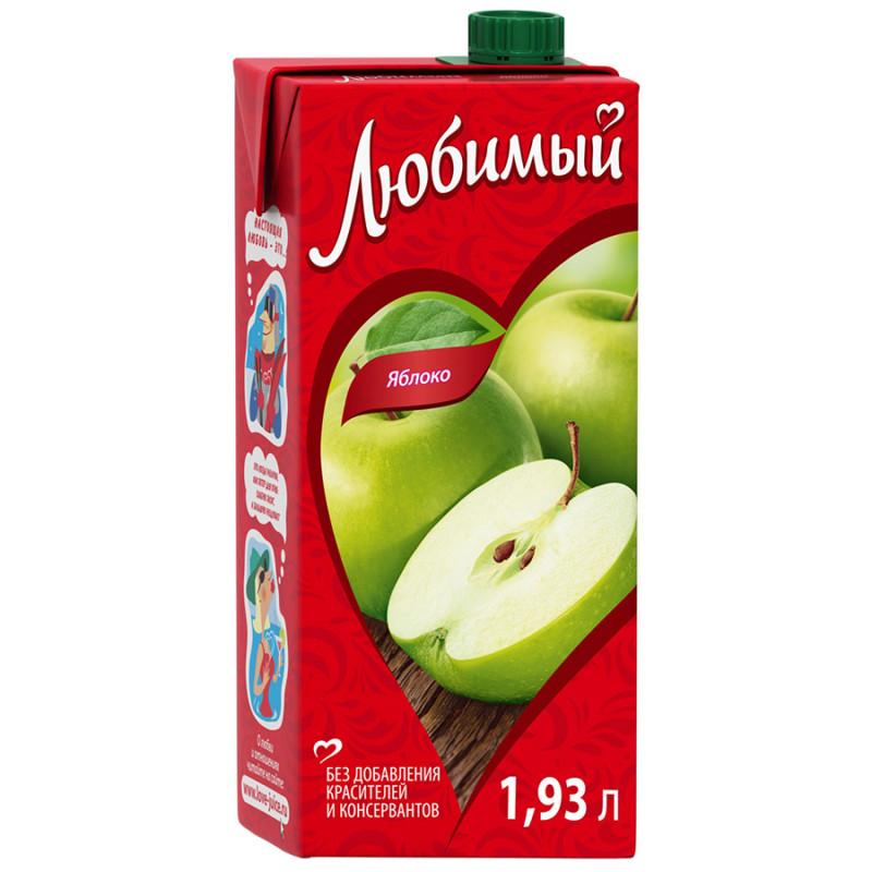 Нектар Любимый Яблоко осветленный, 1, 93л