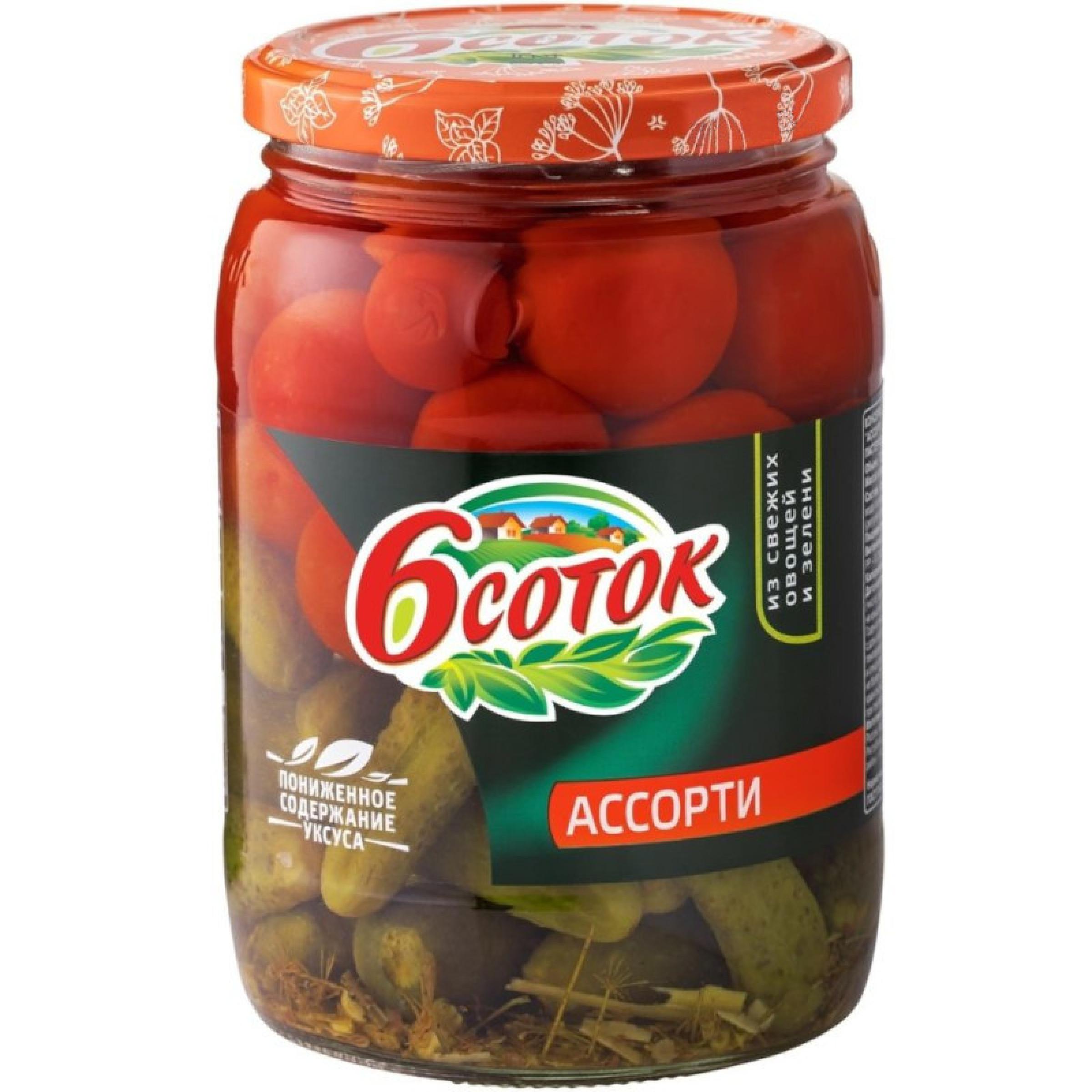 """Ассорти """"6 соток"""" маринованные томаты черри и корнишоны, 720 г"""