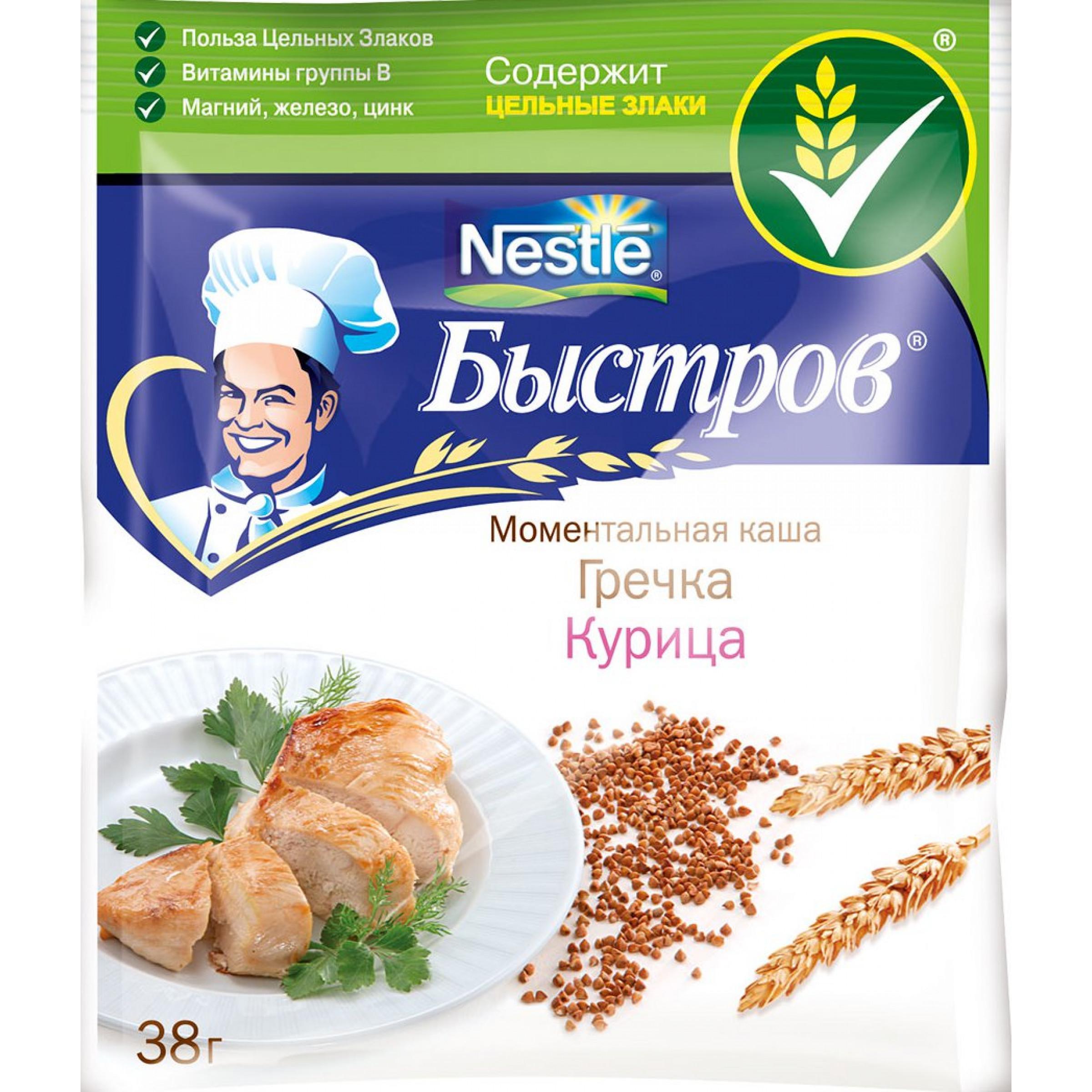 Каша гречневая с курицей Быстров Nestle, 38 гр