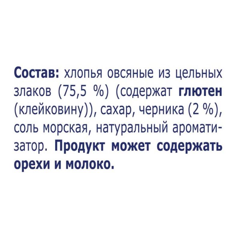 """Каша с черникой Быстров Prebio """"Nestle"""", 40гр"""