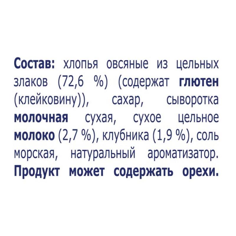 """Каша с клубникой и сливками Быстров Prebio """"Nestle"""", 40гр"""