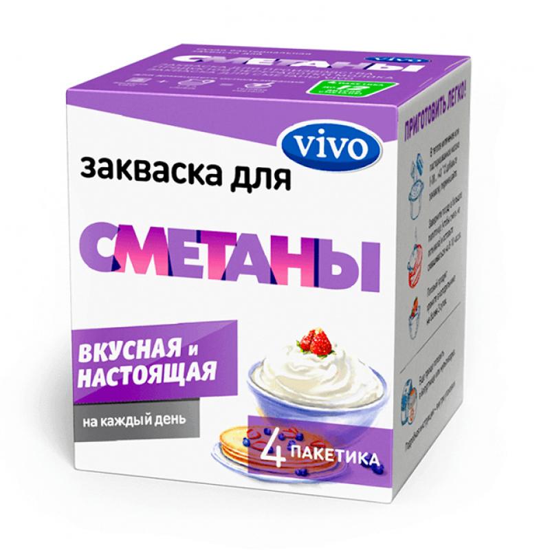 Закваска живая Сметана VIVO для приготовления продукта в домашних условиях, 4 пакета * 0, 5 гр