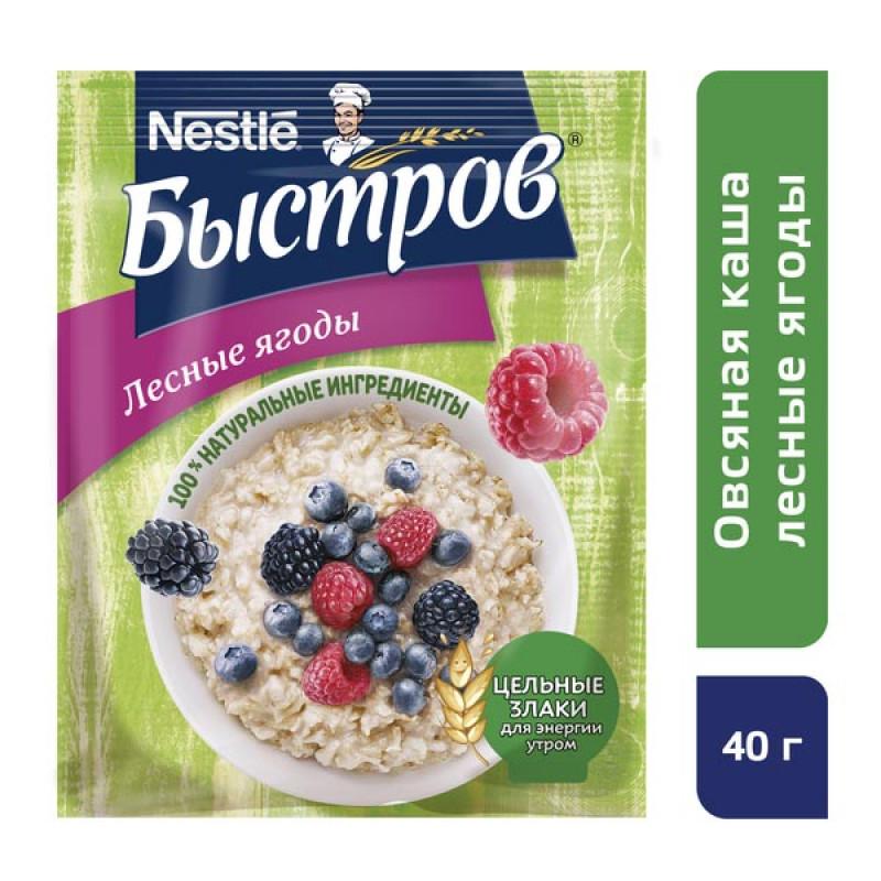 """Каша с лесными ягодами Быстров Prebio """"Nestle"""", 40гр"""