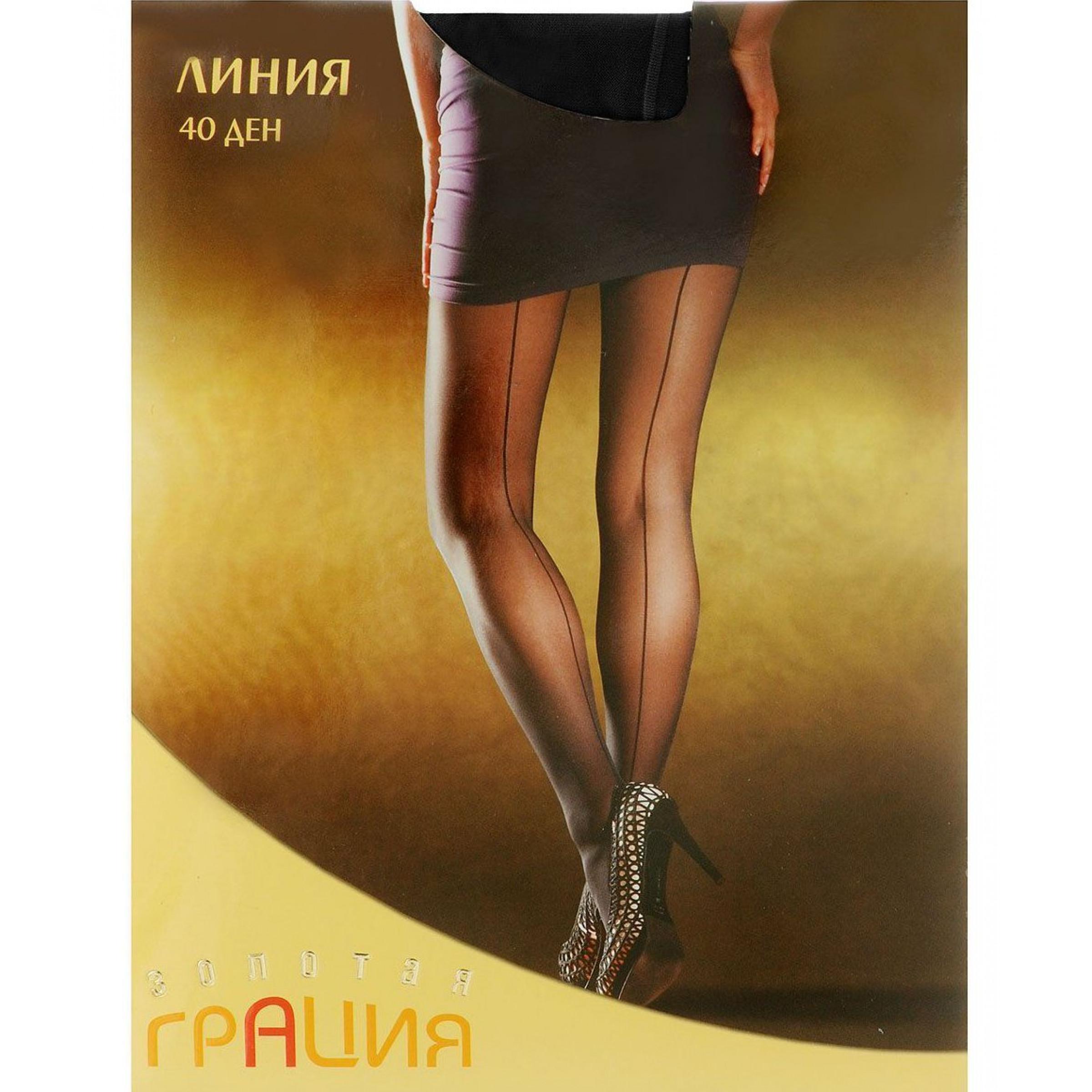 Колготки женские с эмитацией заднего шва Грация Линия 40den цвет церный 3 размер, 1шт