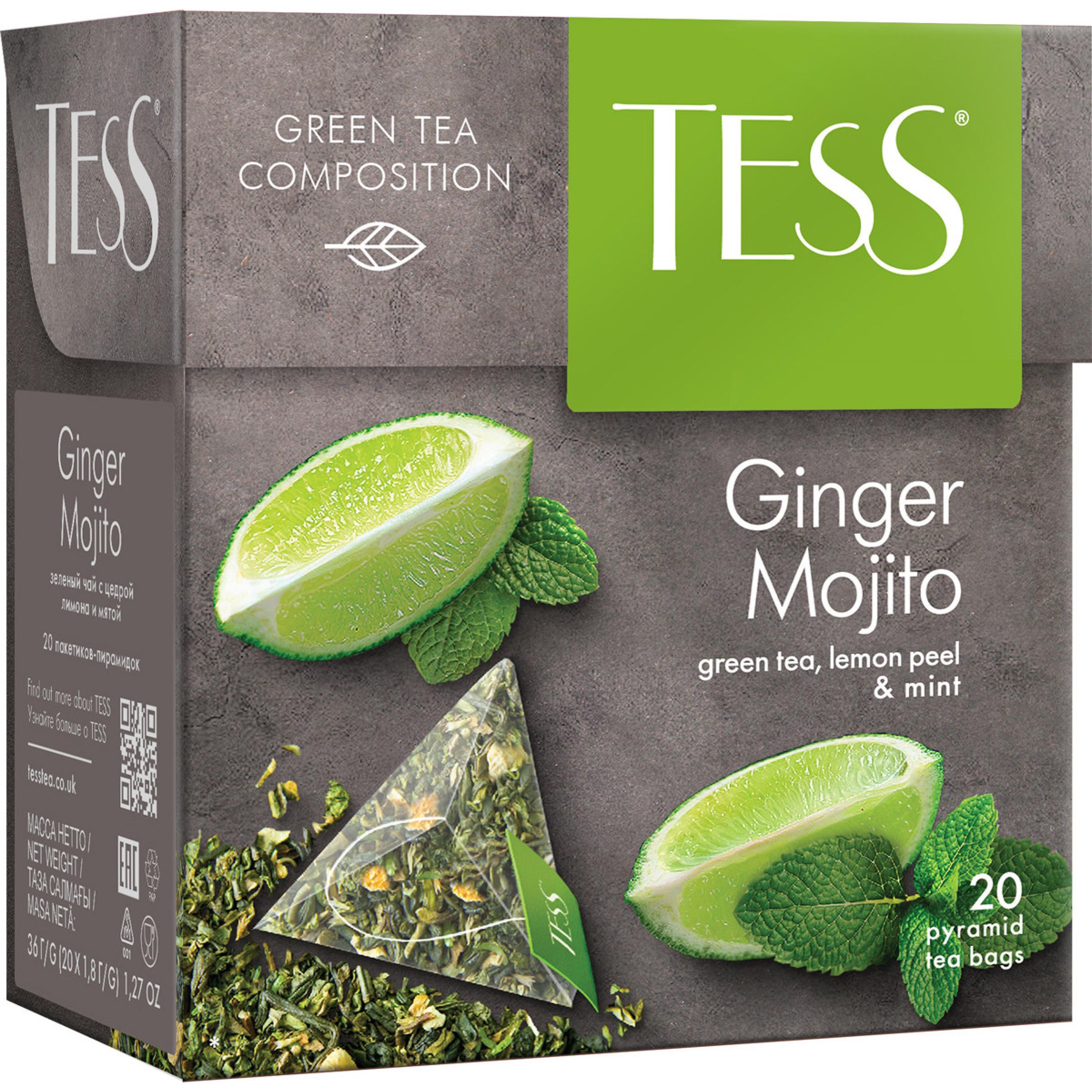 """Чай зеленый Джинджер Мохито """"TESS"""" с ароматом лайма и мяты, 20 пирамидок"""