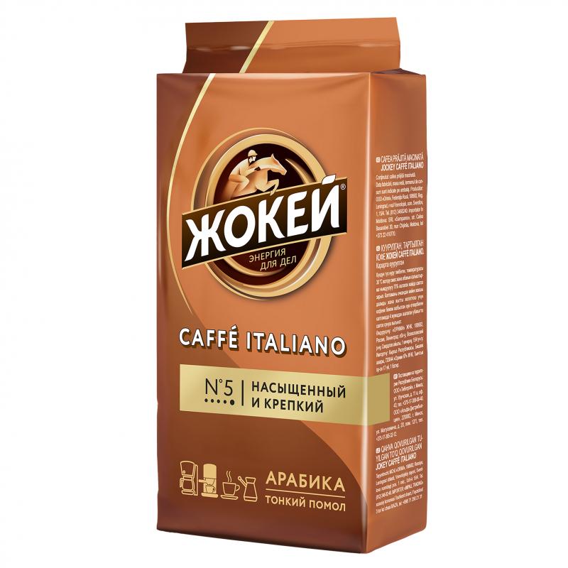 """Кофе молотый """"Жокей"""" Итальяно натуральный темнообжаренный, 250гр"""