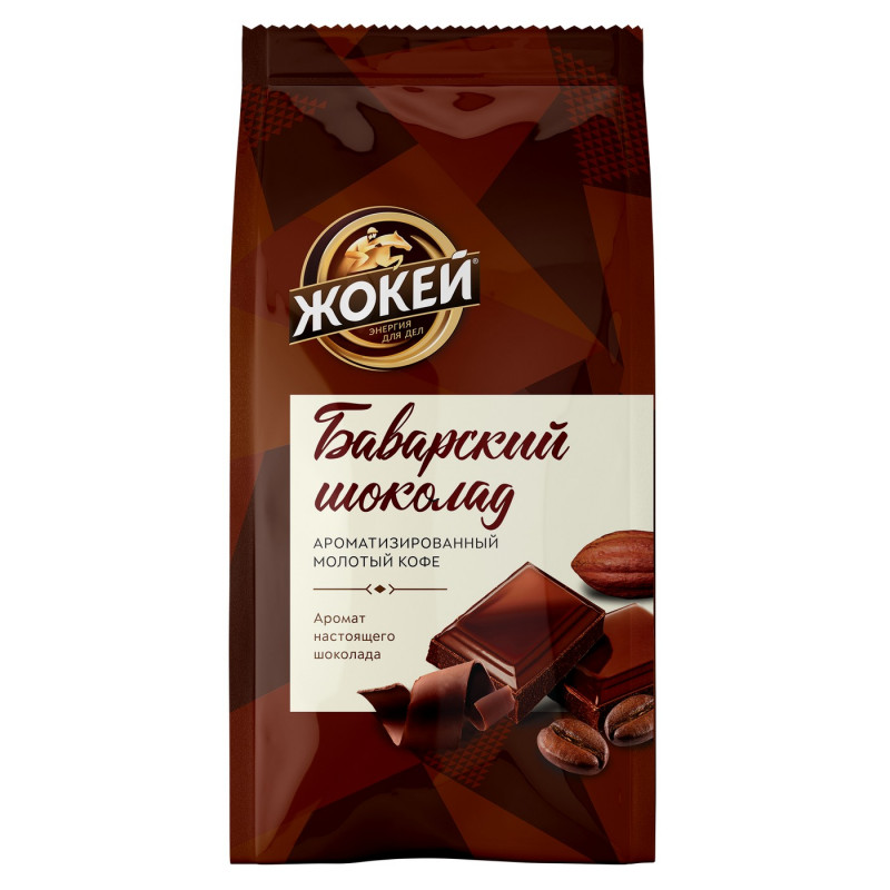 "Кофе молотый ""Жокей"" с ароматом Баварский шоколад, 150гр"