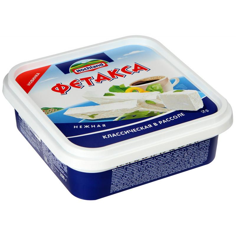 Сыр Hochland Фетакса нежная классическая в рассоле 45%, 200гр