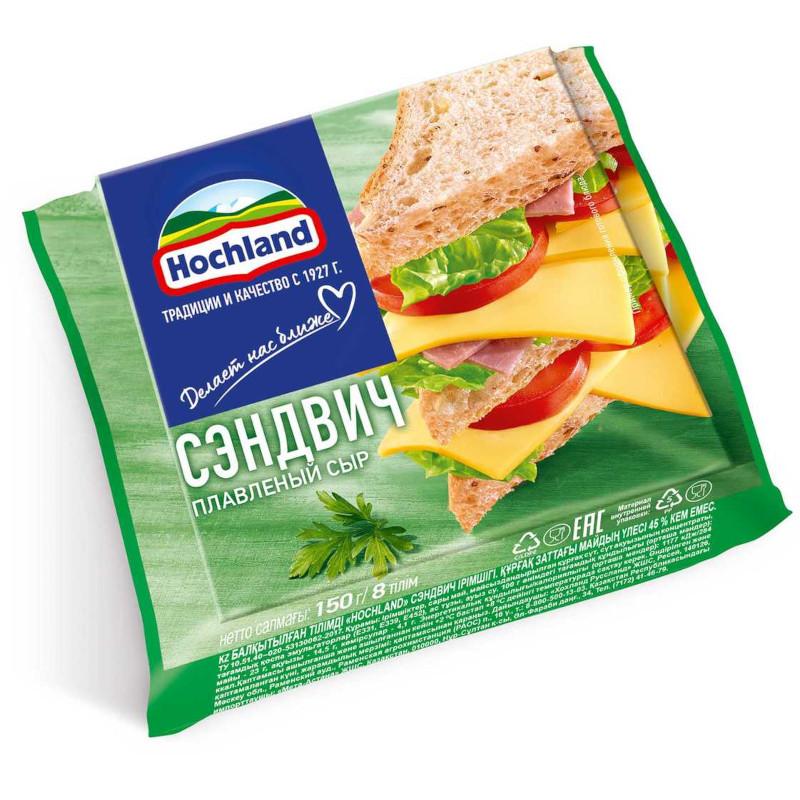 Сыр Hochland плавленый ломтики Сэндвич 45%, 150г.