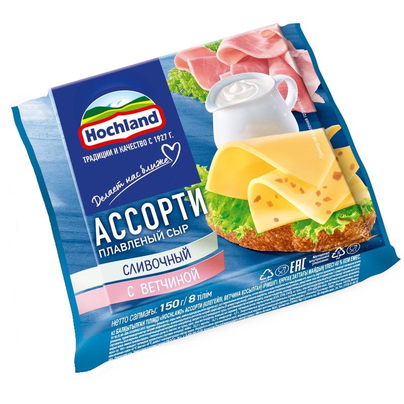 Сыр Hochland плавленый ломтики Ассорти 45%, 150гр