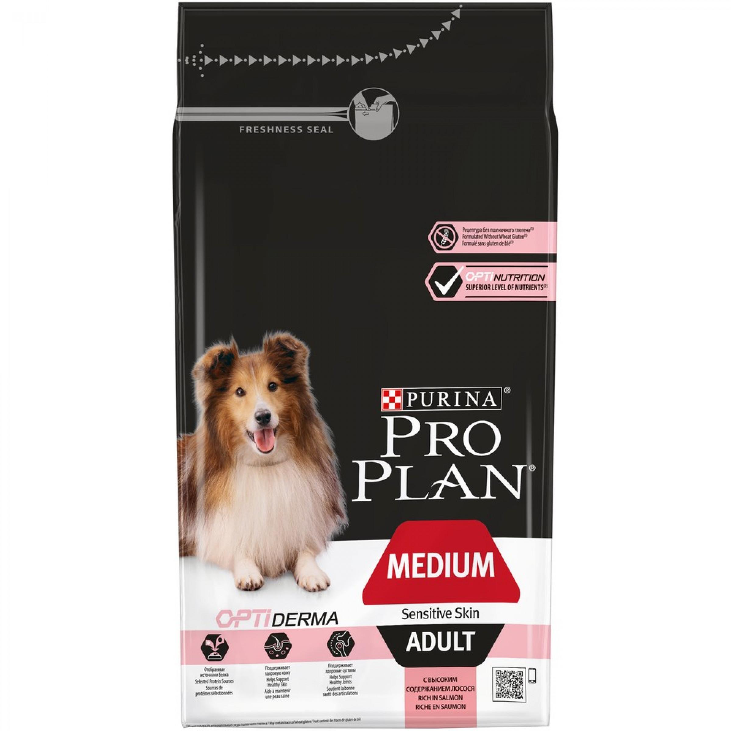 Сухой корм для взрослых собак средних пород PRO PLAN с чувствительной кожей с лососем, 1. 7 кг