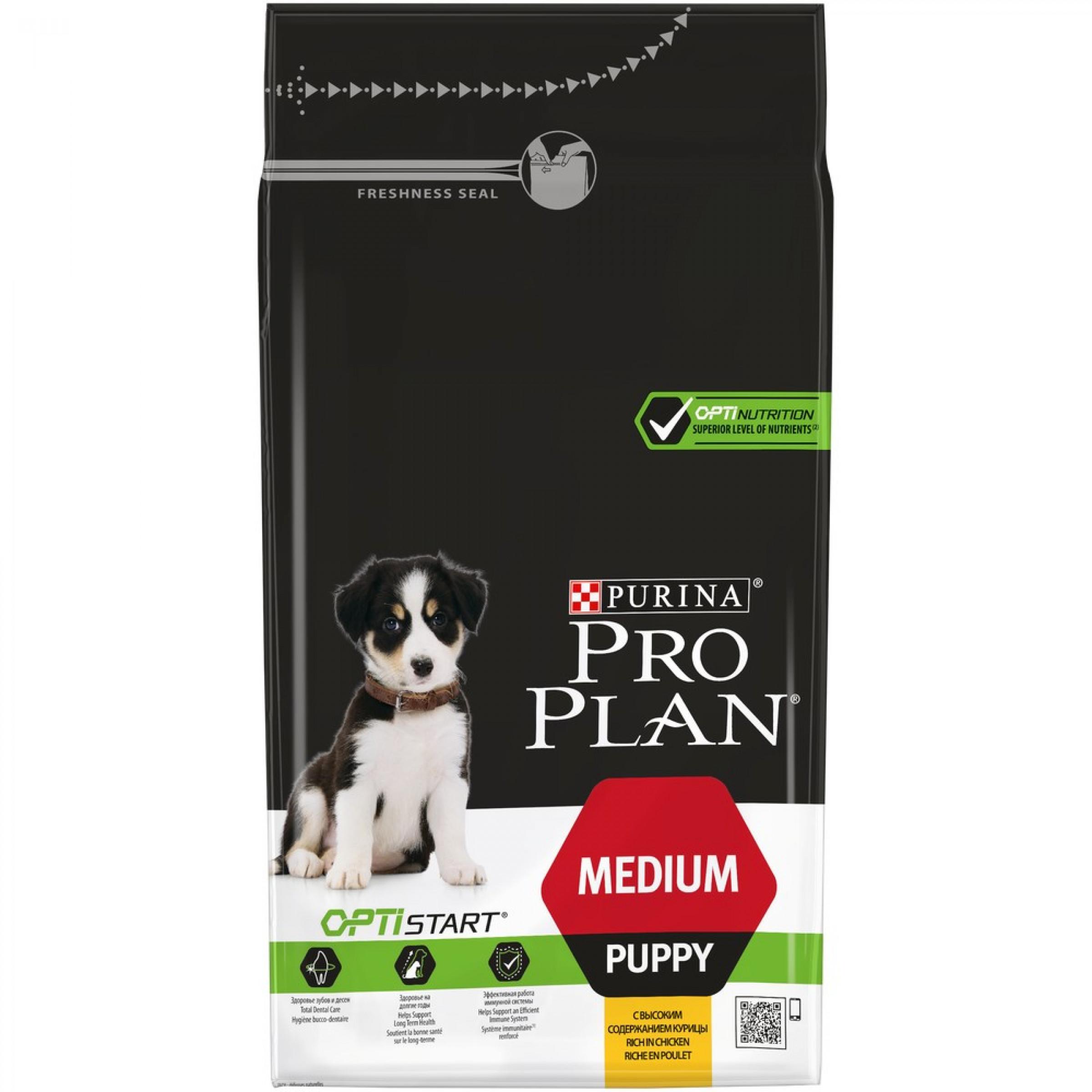 Сухой корм для щенков средних пород PRO PLAN с курицей, 1. 5 кг