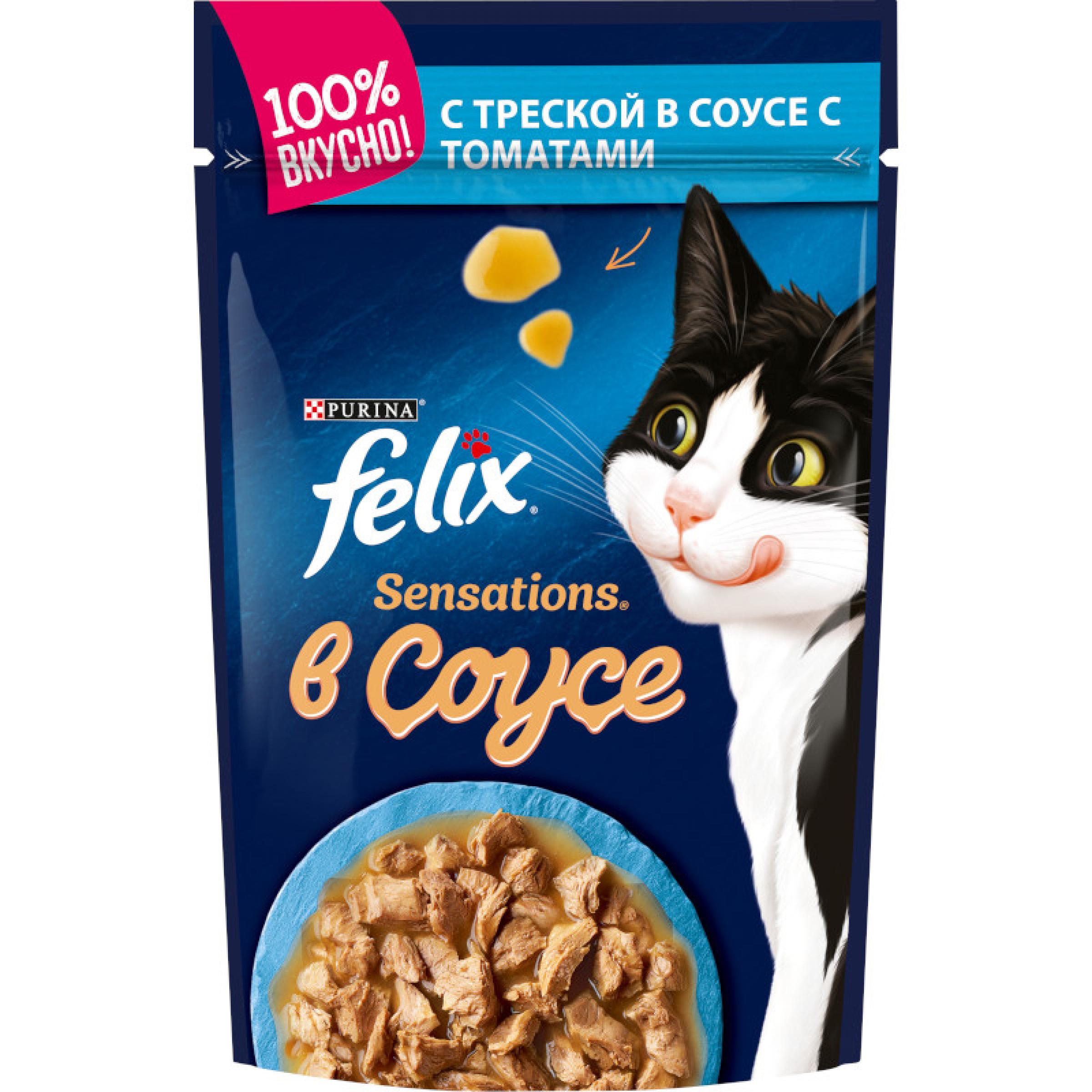 Влажный корм для взрослых кошек FELIX Sensations с треской в желе с томатами, 85 гр