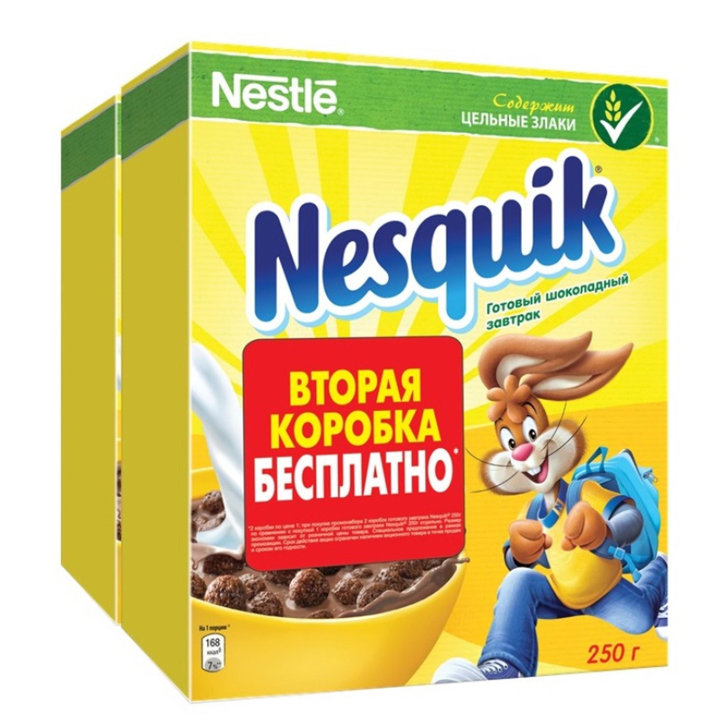Готовый завтрак NESQUIK шоколадные шарики, 250+250гр