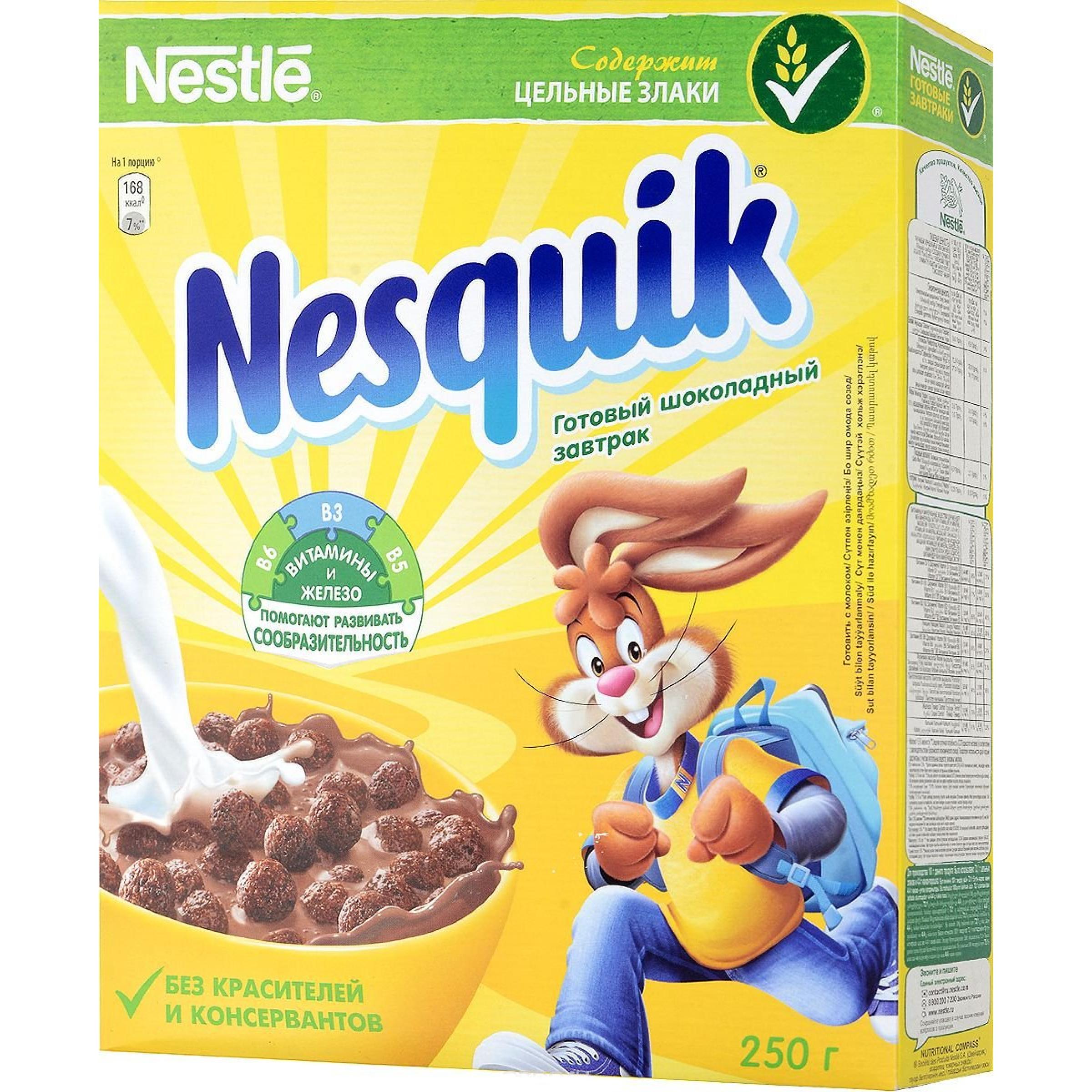 Готовый завтрак Nestle Nesquik шоколадные шарики, 250гр
