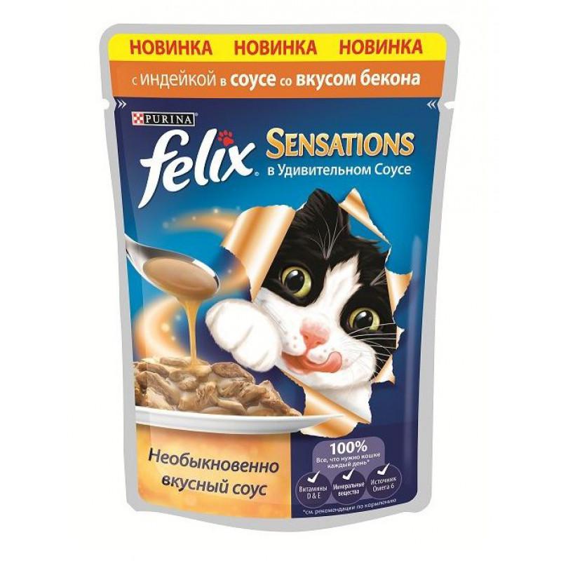 Влажный корм для взрослых кошек FELIX Sensations с индейкой и беконом в желе, 85 гр