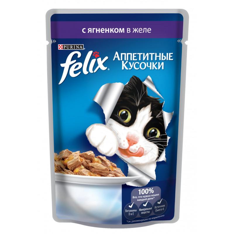 Влажный корм для кошек FELIX кусочки в желе ягненок, 85 гр