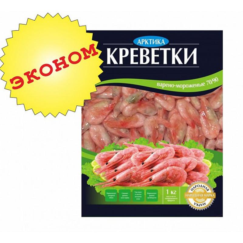 "Креветки ""Арктика"" варено-мороженые 70/90, 1000гр"