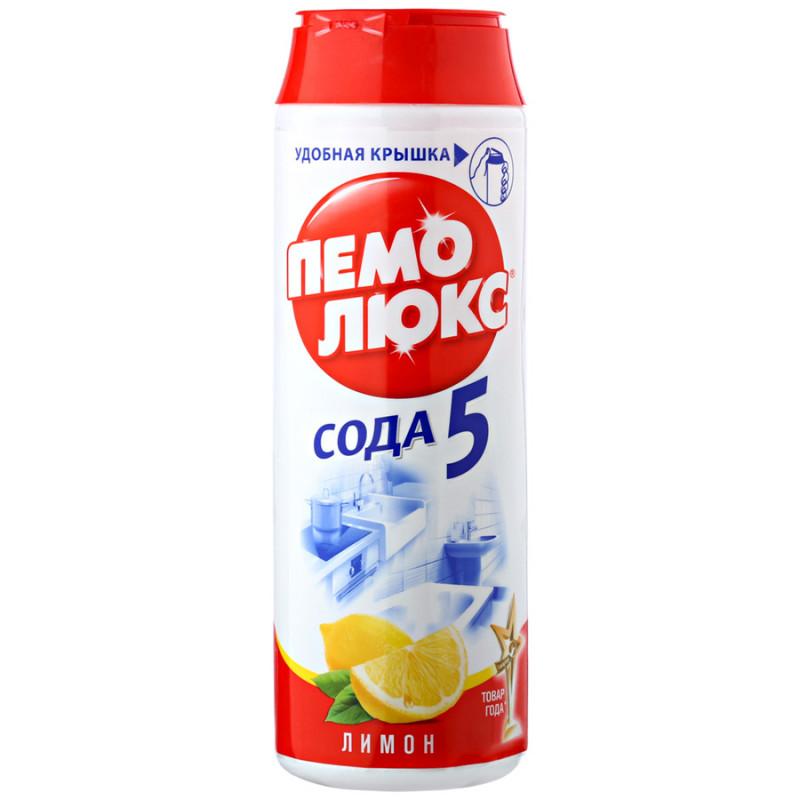 Чистящее средство ПЕМОЛЮКС Лимон, 480гр