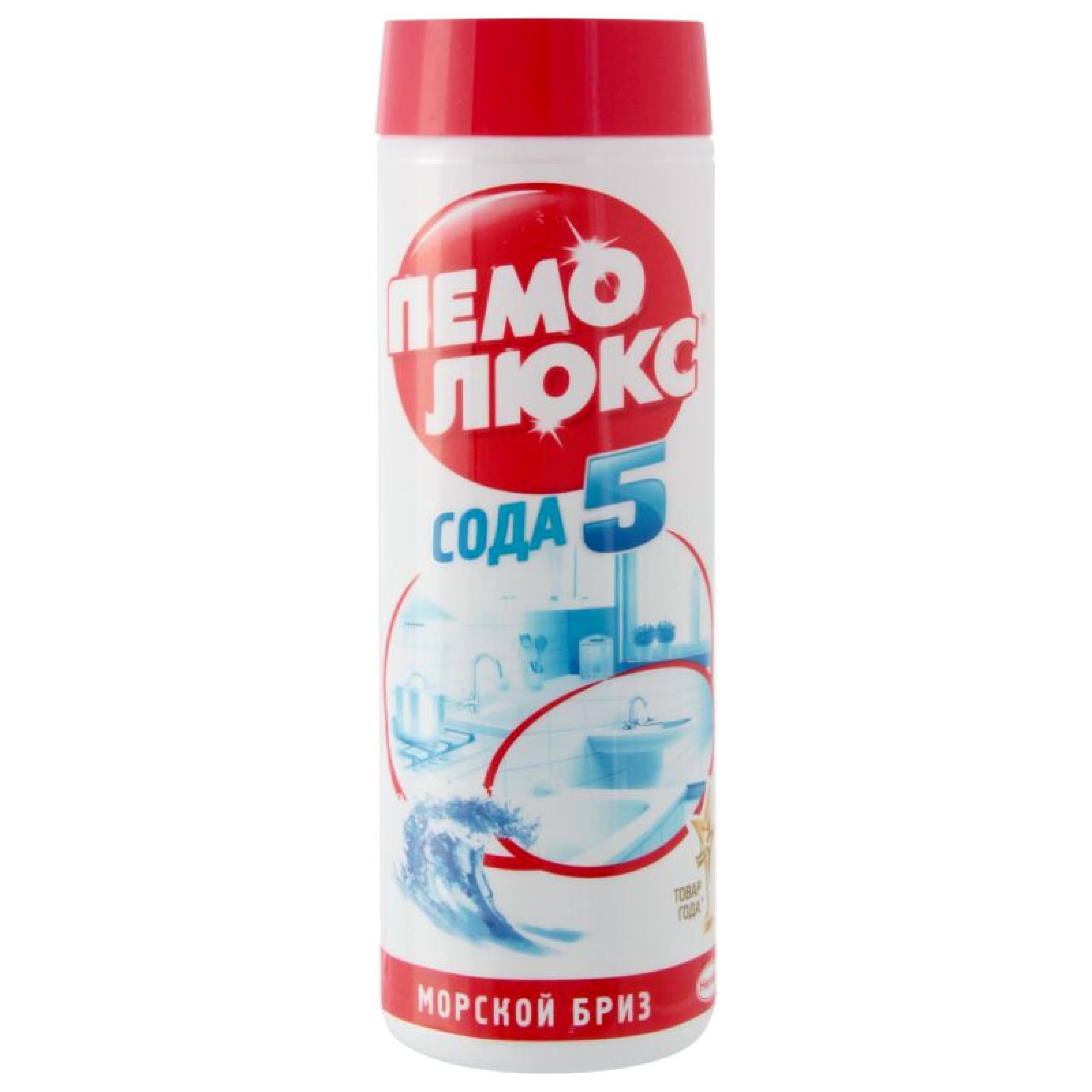 """Чистящее средство """"Пемолюкс"""" Морской бриз, 480 г"""