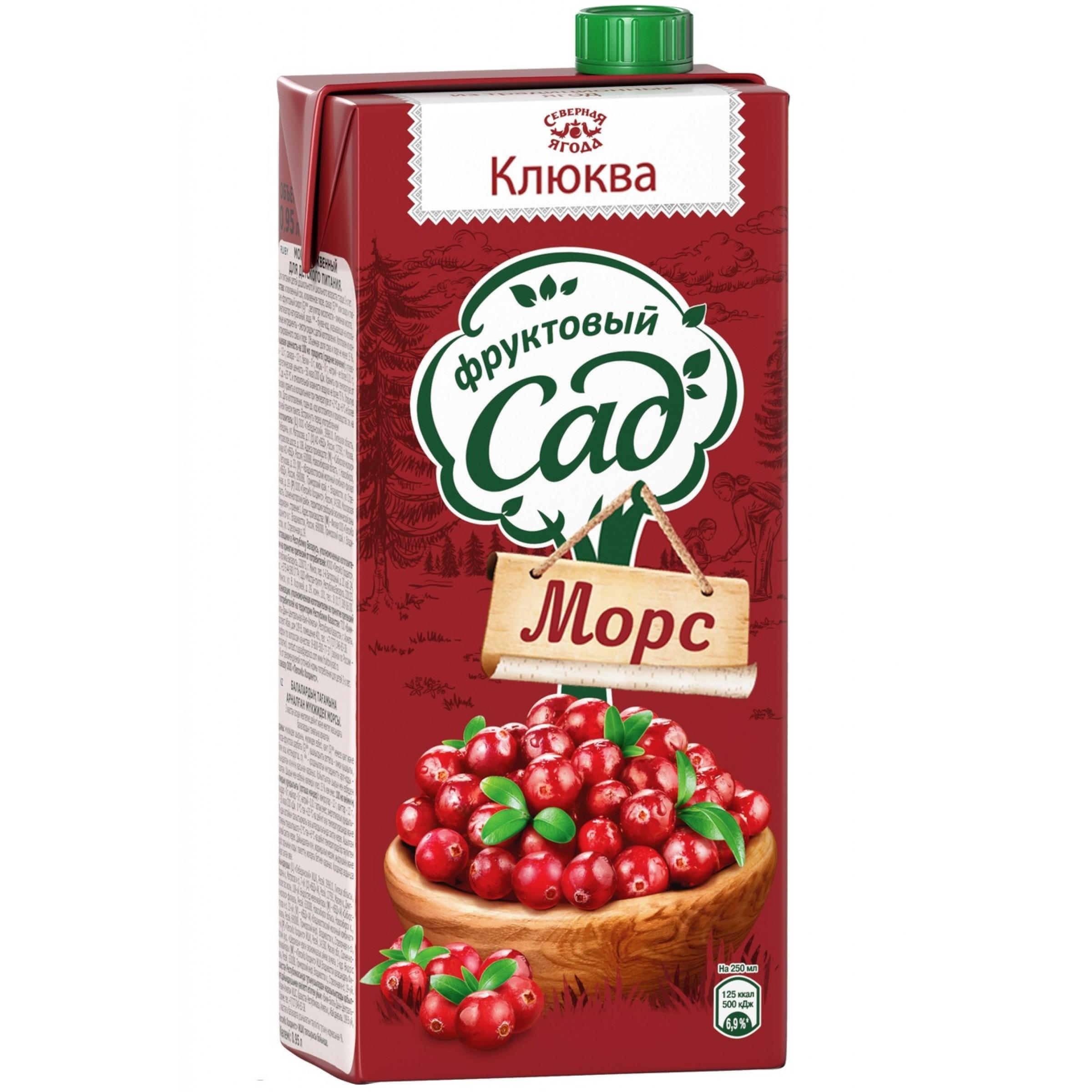 """Морс """"Фруктовый Сад"""" клюквенный, 0, 95л"""