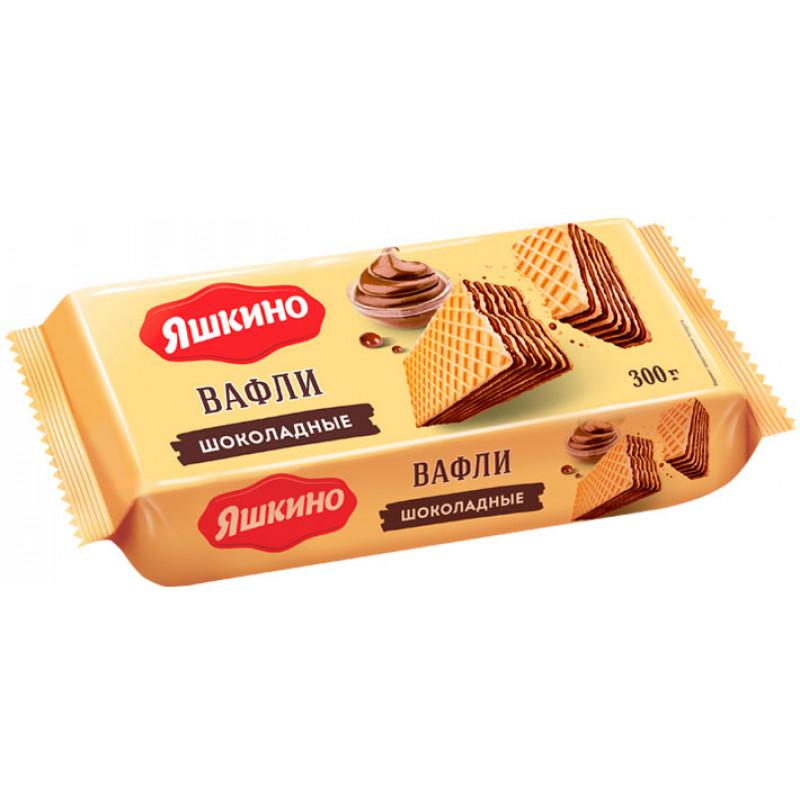 """Вафли """"Яшкино"""" шоколадные, 300гр"""