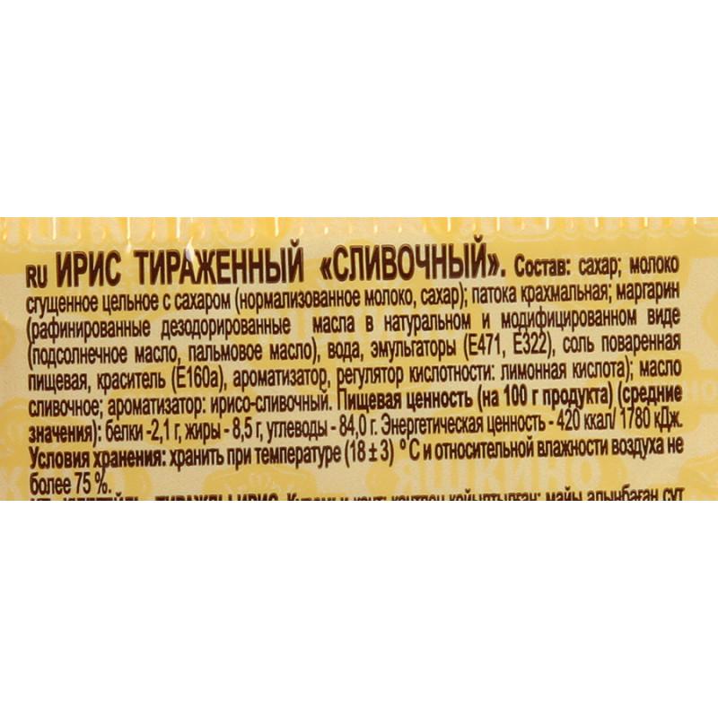 """Ирис """"Яшкино"""" со сливочным вкусом, 140гр"""