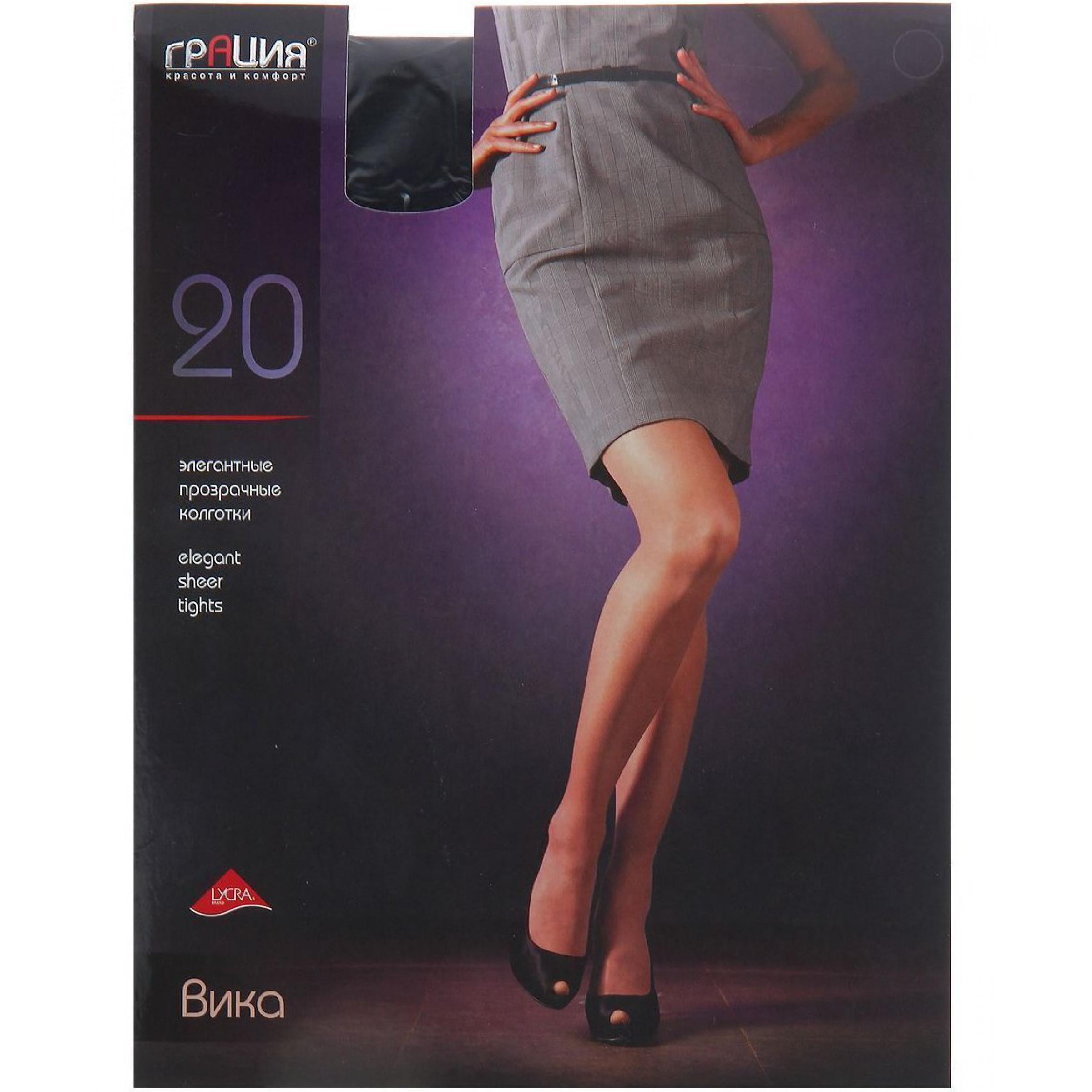 Колготки женские классические Грация Bика 20den цвет черный 2 размер, 1шт