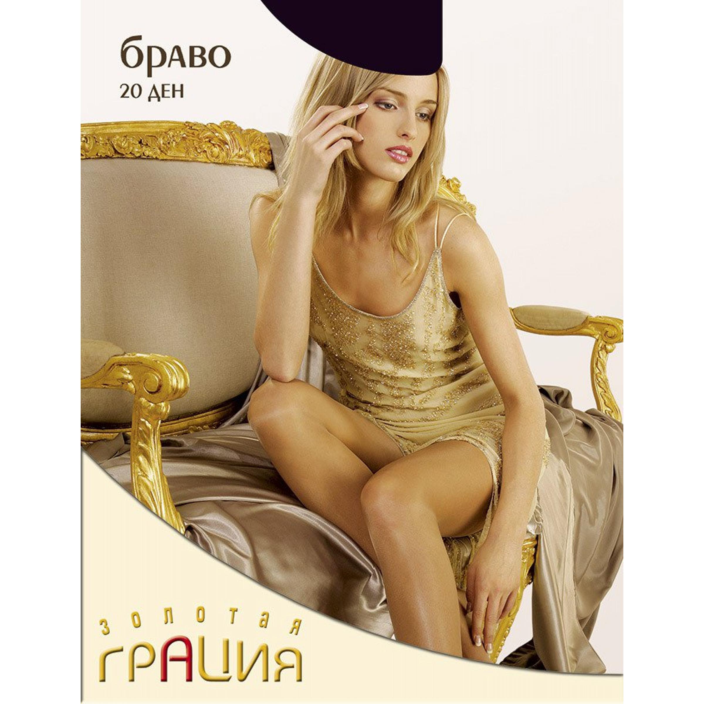Колготки женские элитная серия Грация Браво 20den цвет черный 2 размер, 1шт