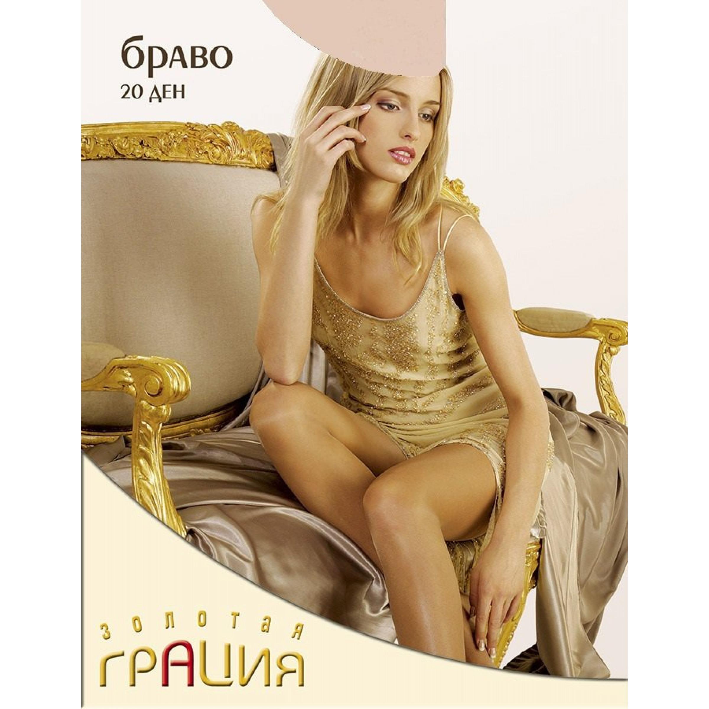 Колготки женские элитная серия Грация Браво 20den цвет телесный 3 размер, 1шт