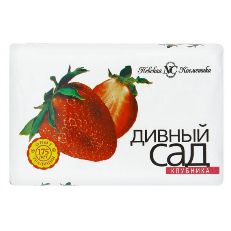 """Мыло туалетное """"ДИВНЫЙ САД"""" Клубника, 90 гр"""