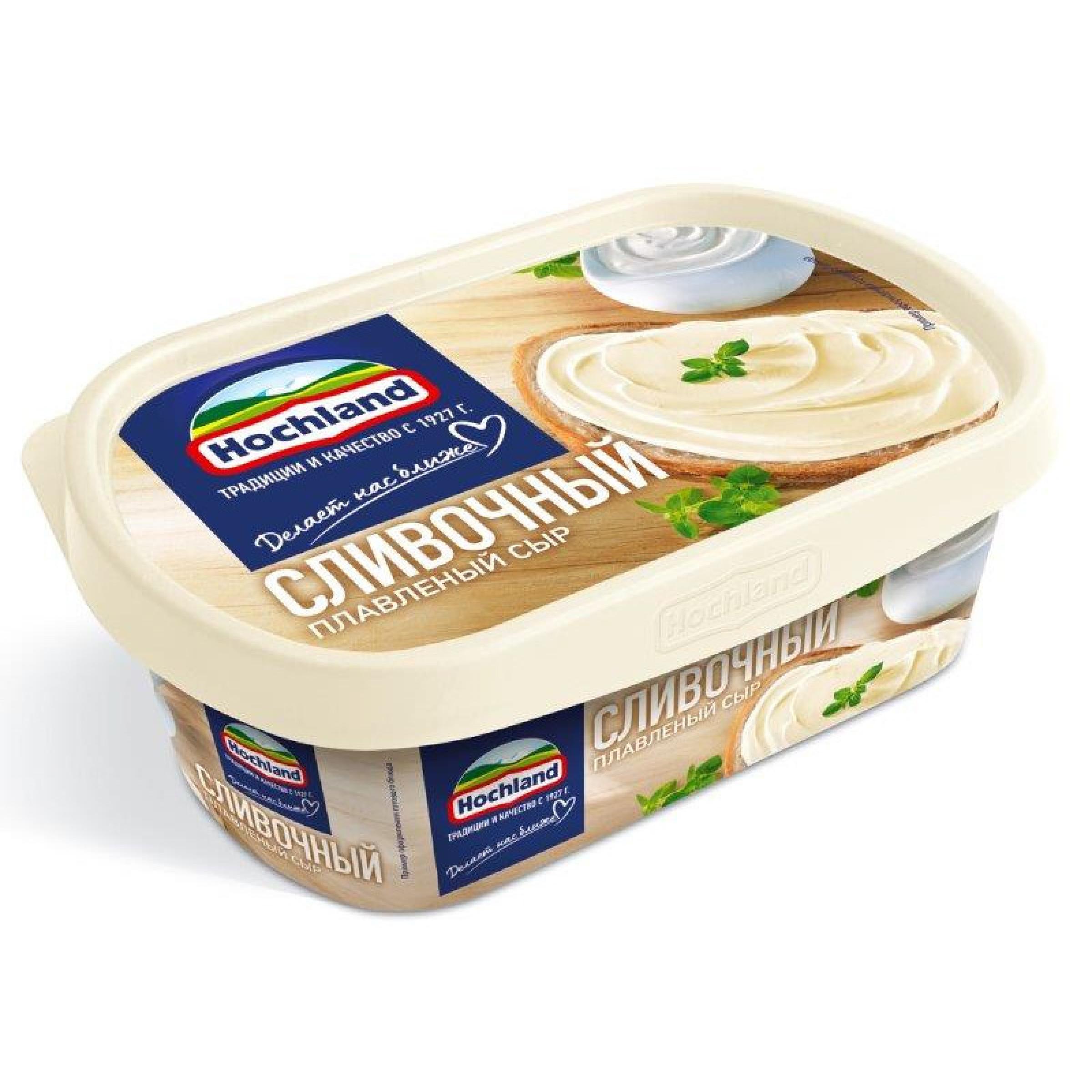 """Сыр """"Hochland"""" 55% плавленый в ванночке cливочный, 200гр."""