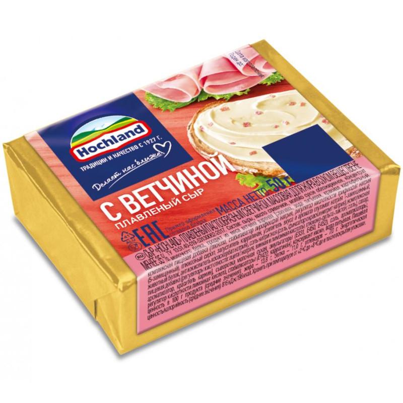 """Сыр """"Hohland"""" нежный плавленный с ветчиной, 50г"""
