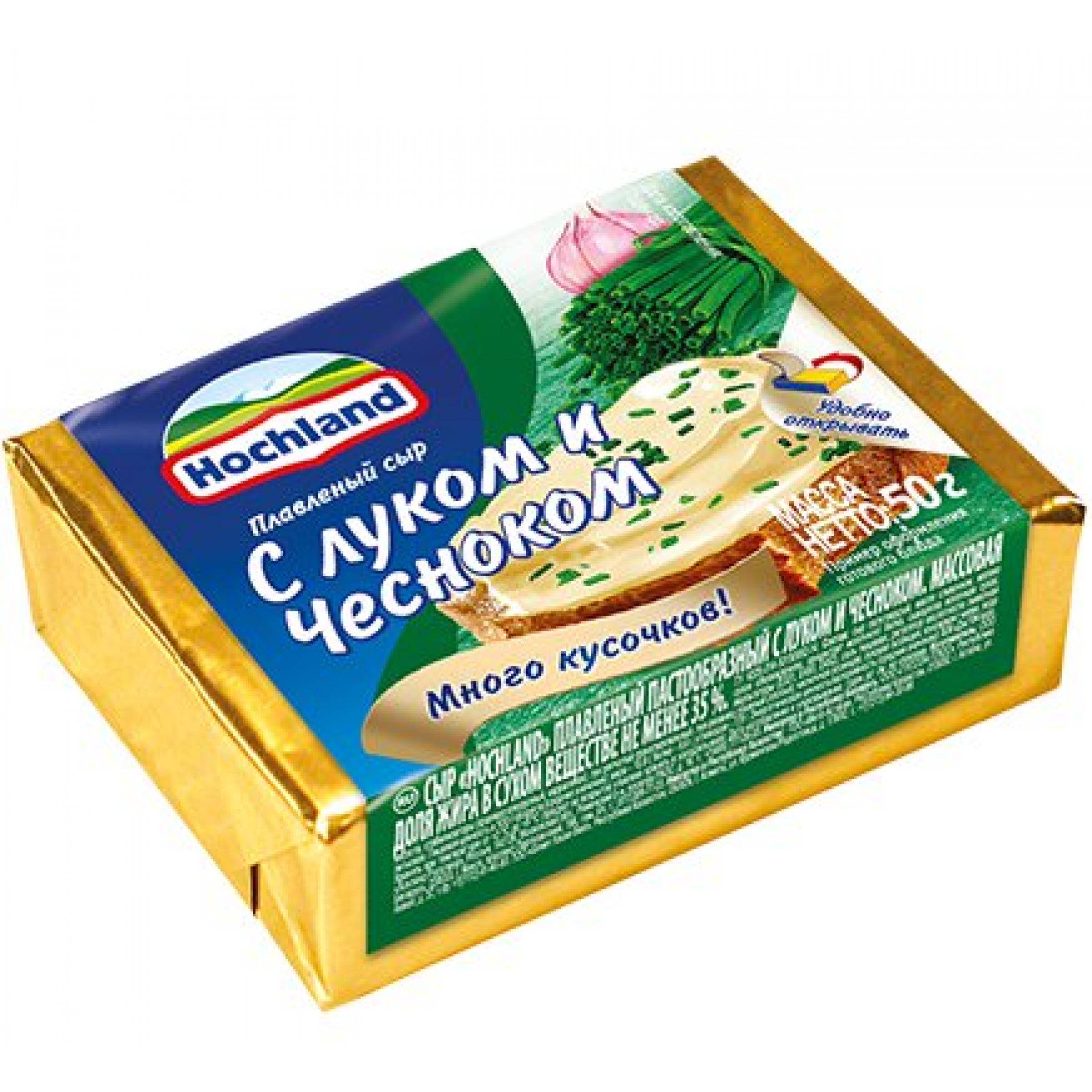 """Сыр """"Hohland"""" нежный плавленный с луком и чесноком, 50г"""