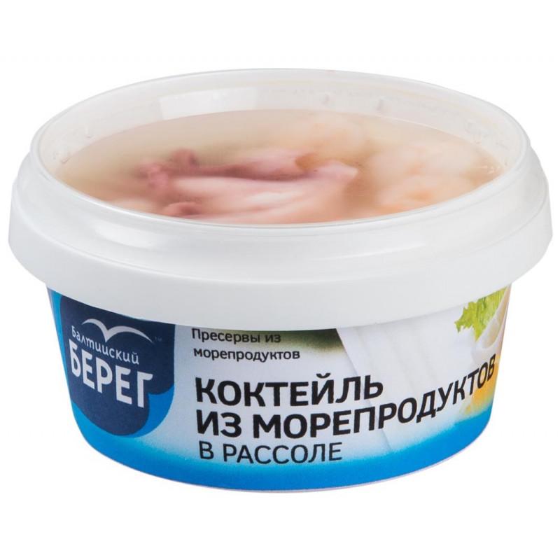 Морской коктейль из морепродуктов в рассоле Балтийский берег, 180гр.
