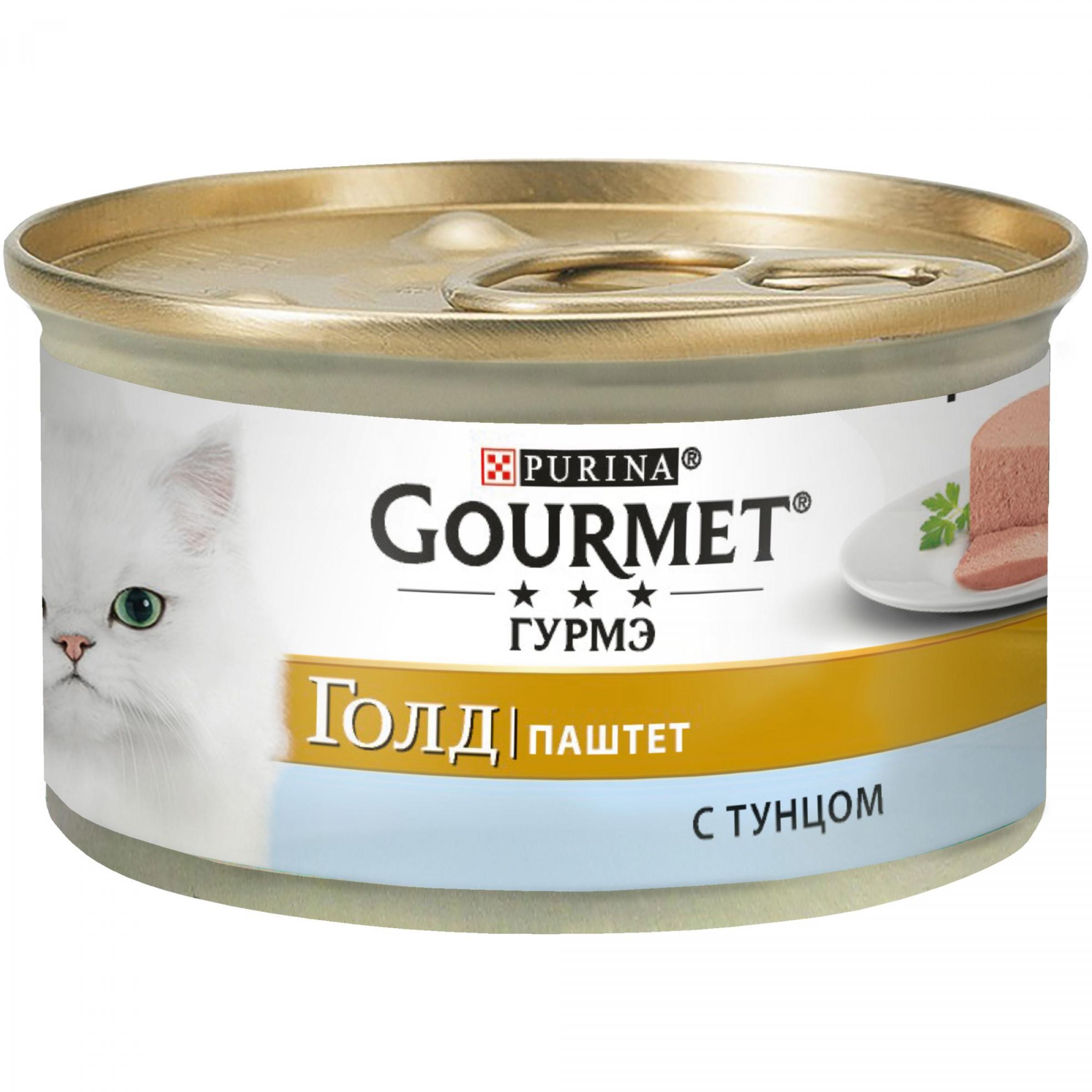 Влажный корм для кошек GOURMET Gold паштет с тунцом, 85 гр