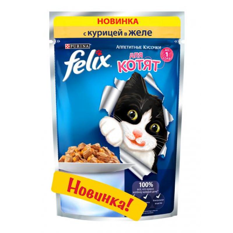 Влажный корм для котят Felix курица в желе 85 гр