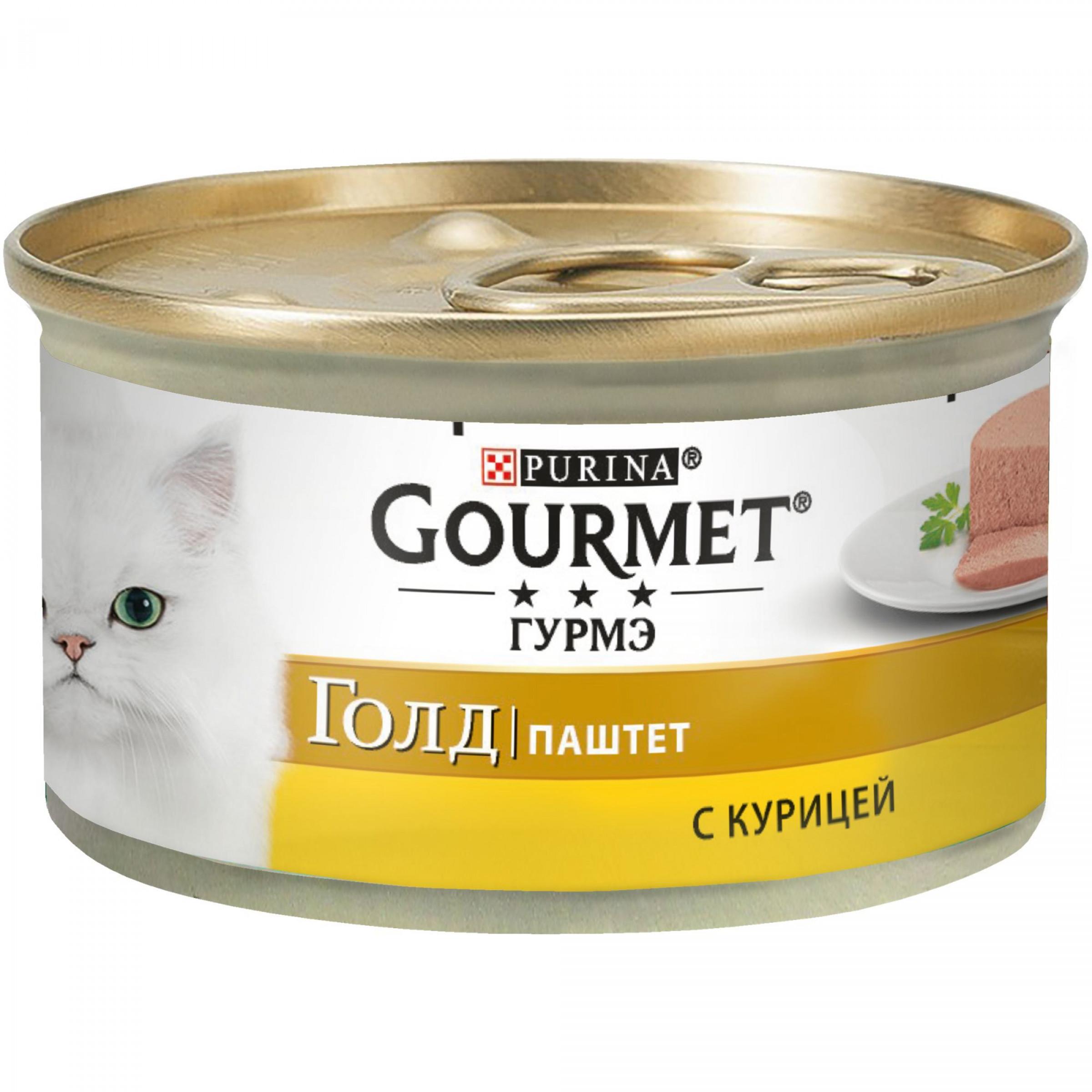 Влажный корм для кошек GOURMET Gold паштет с курицей, 85 гр