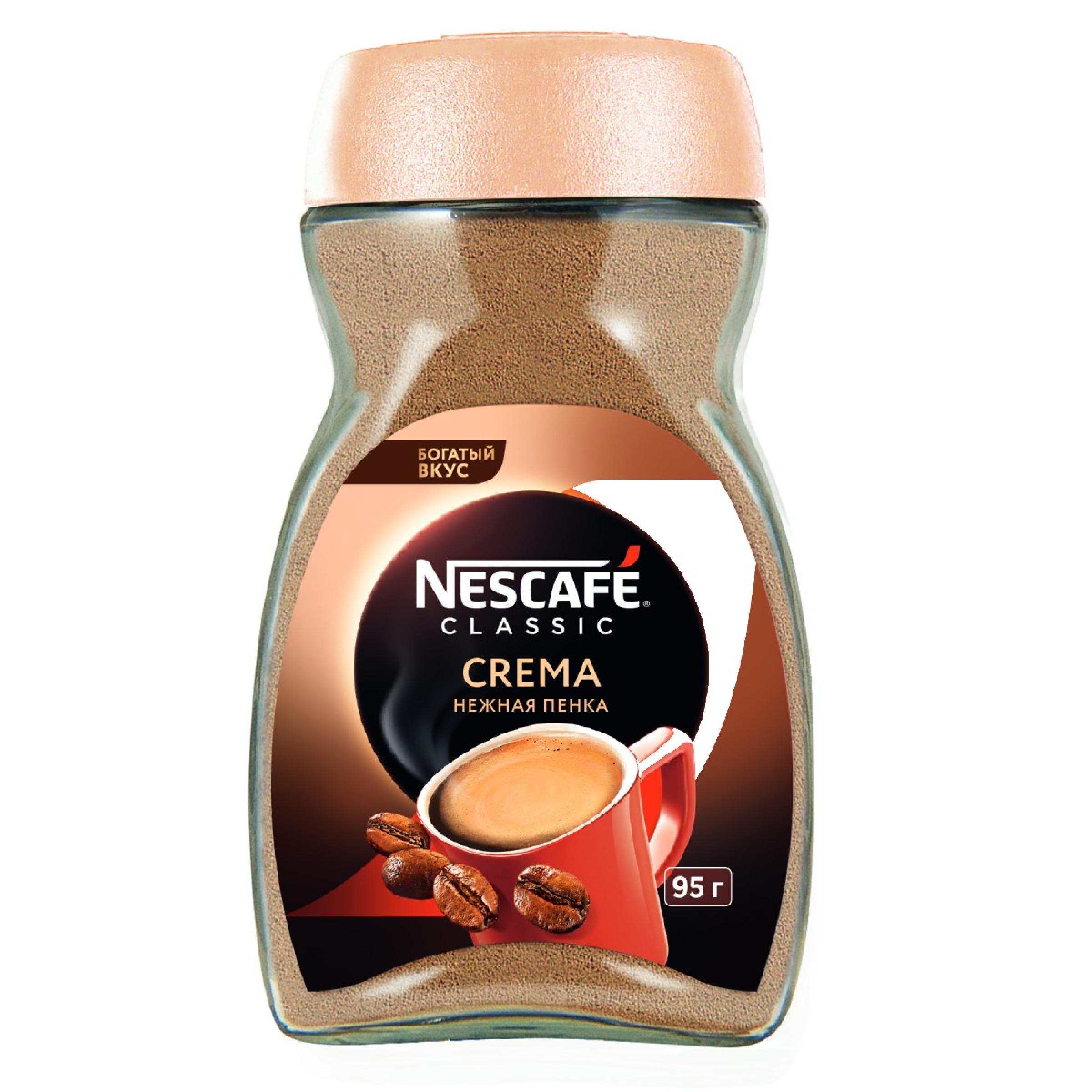 """Кофе растворимый """"Nescafe"""" Classic Crema, 95 гр"""