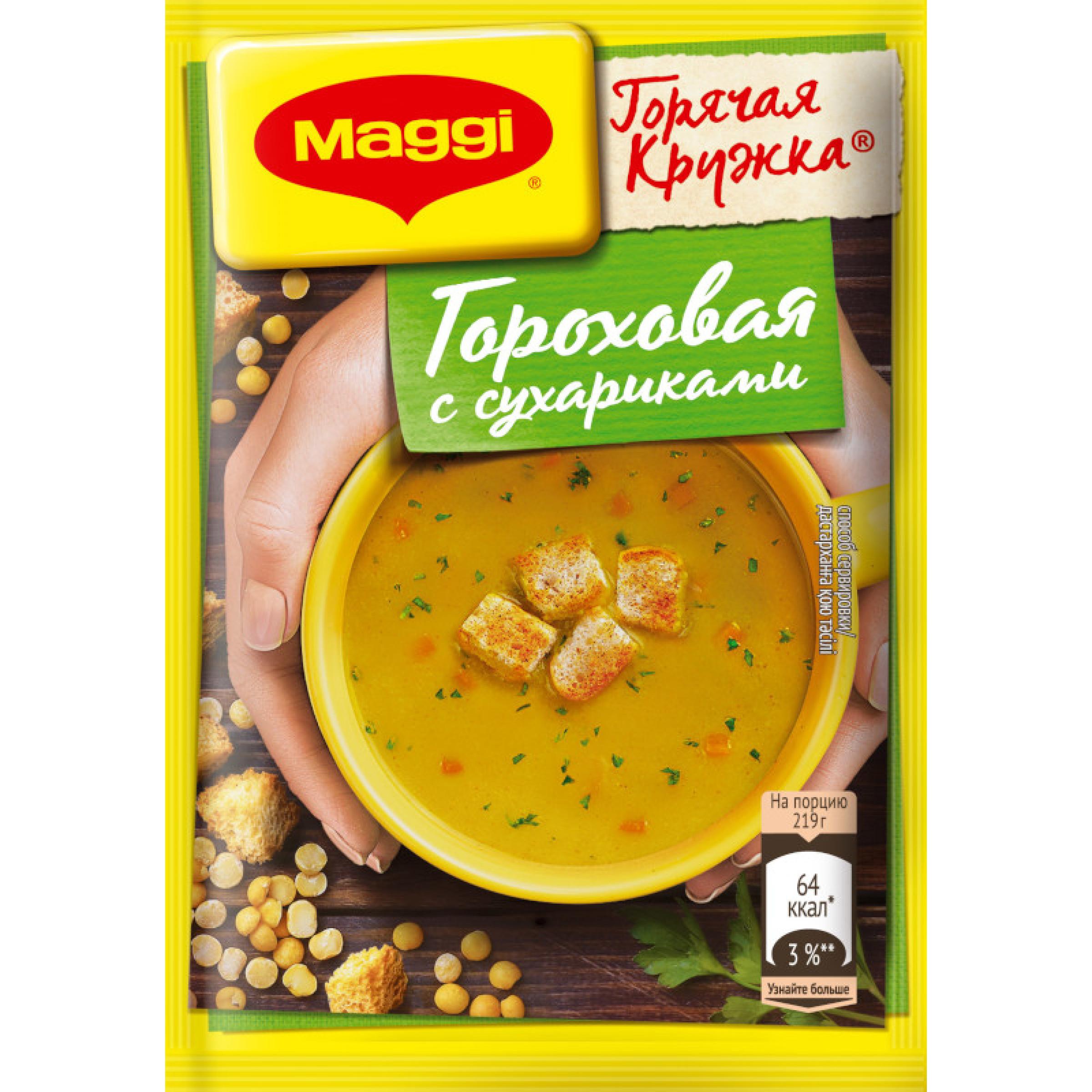 MAGGI® Горячая кружка® гороховая с сухариками, 19 гр