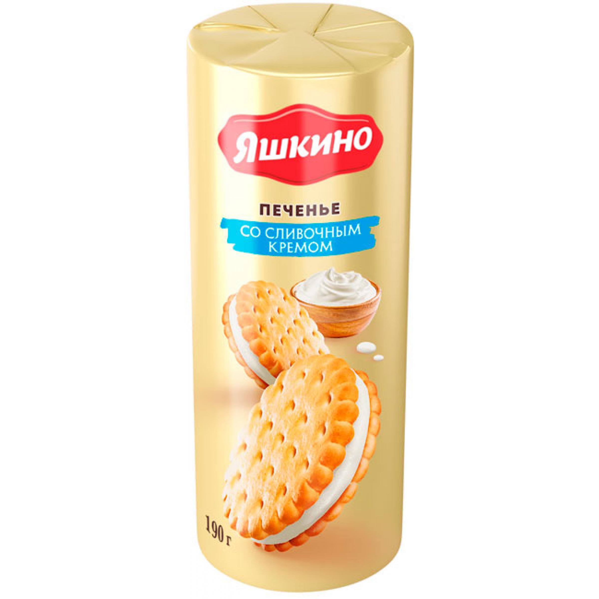 Печенье Яшкино Сэндвич со сливочным кремом, 182г.