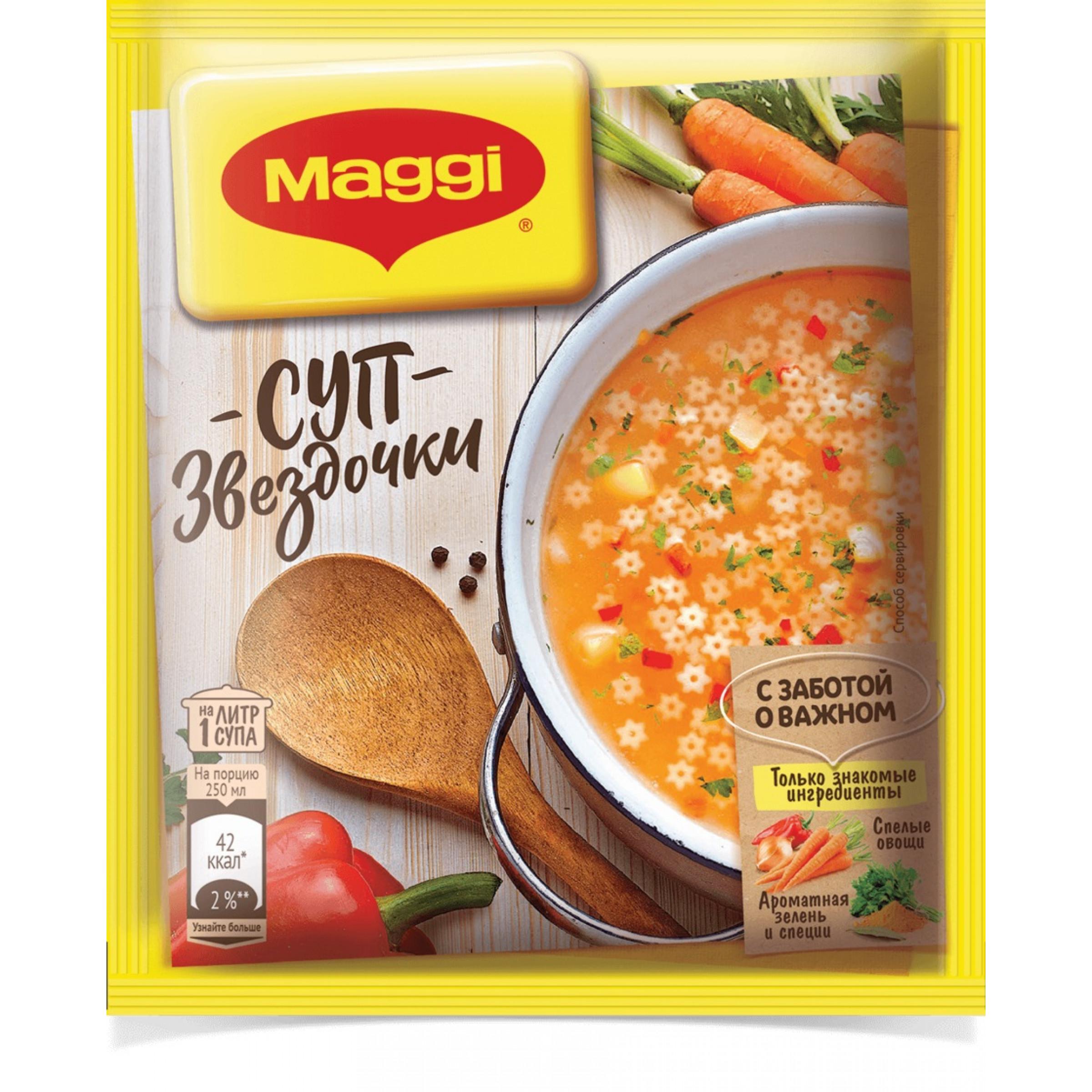 MAGGI® Суп Звездочки, 54 гр