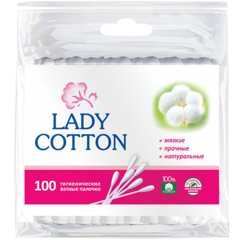Косметические ватные палочки Lady Cotton пакет, 200 шт