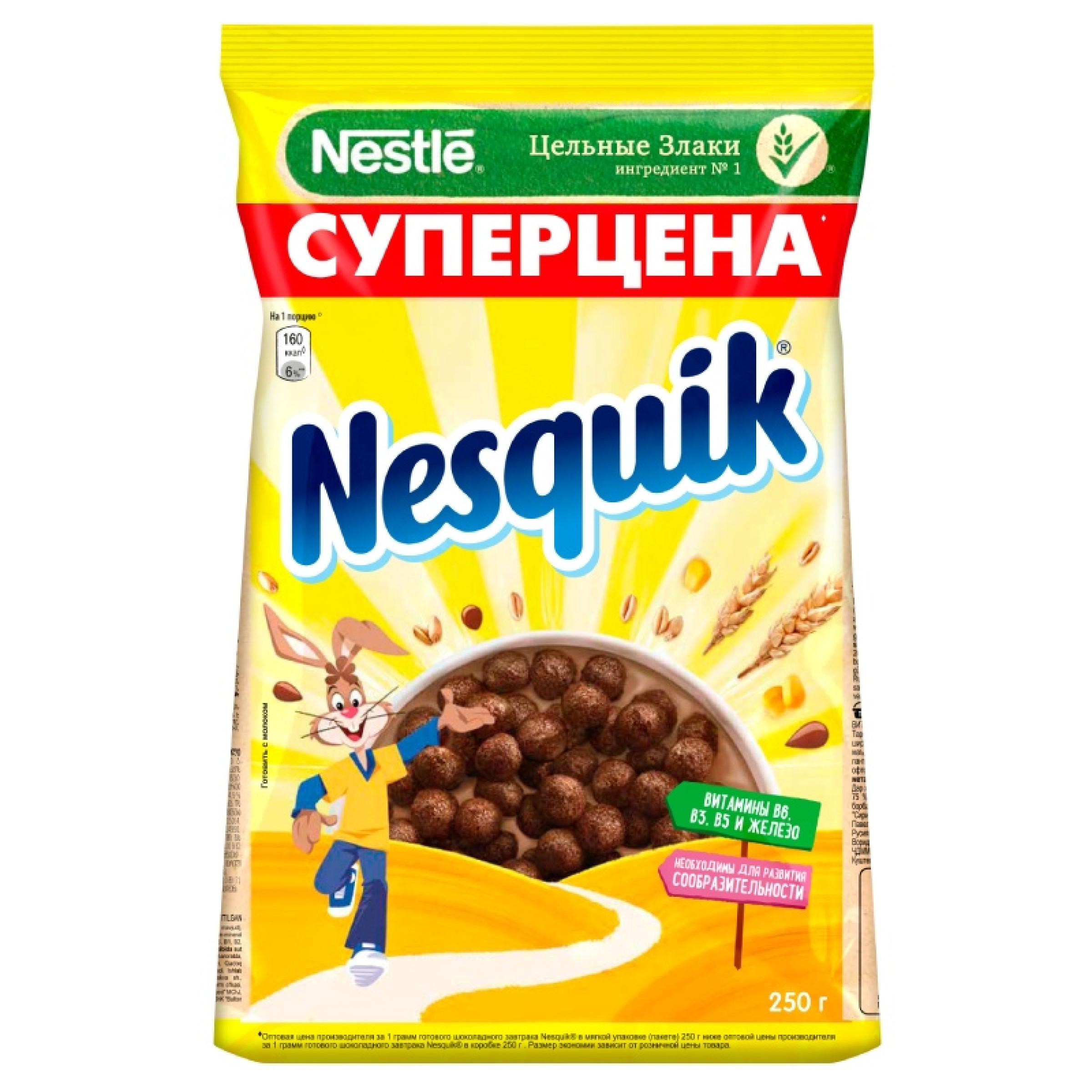 """Готовый шоколадный завтрак """"NESQUIK"""", 250гр"""