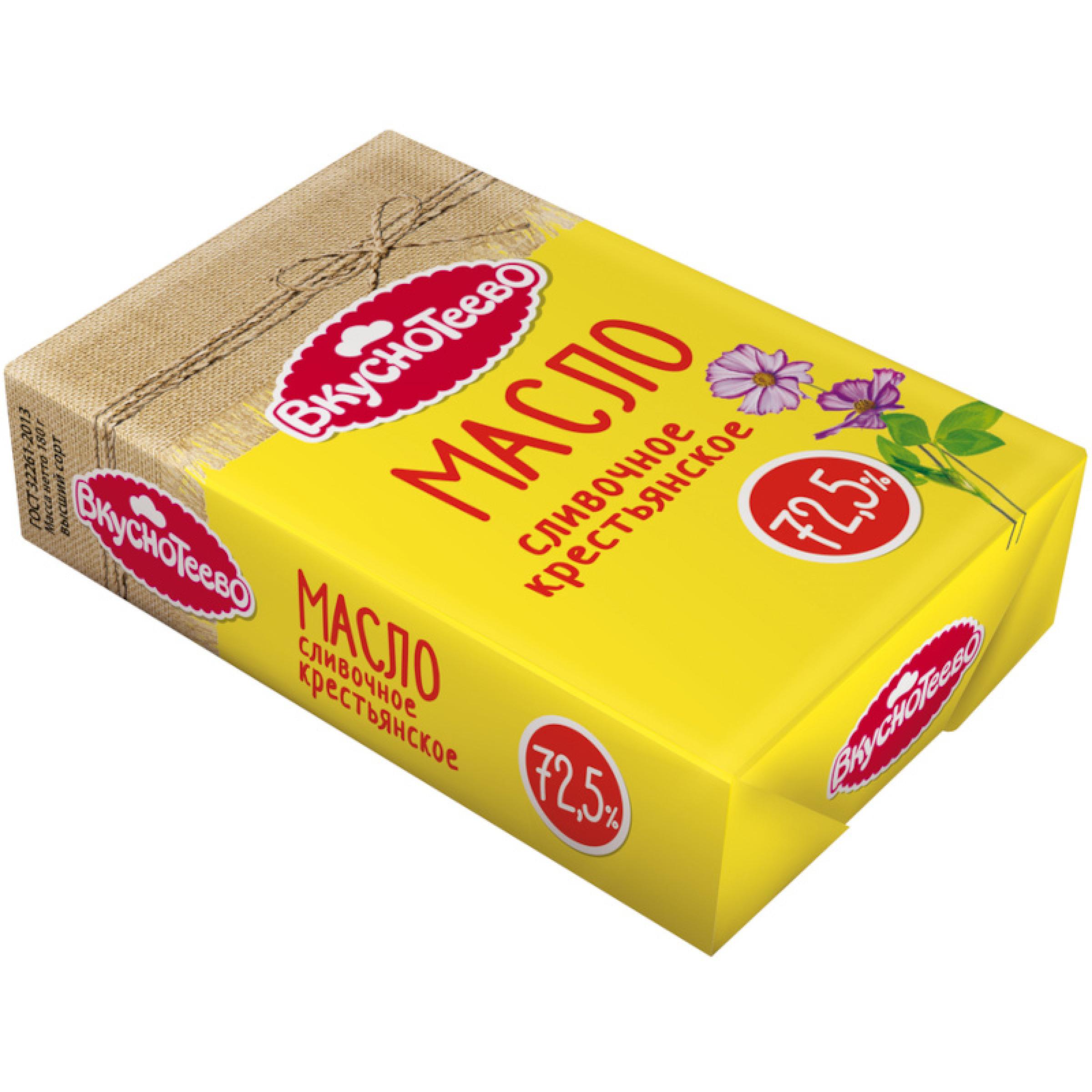 """Масло """"Вкуснотеево"""" 72,5% Крестьянское, 180гр."""