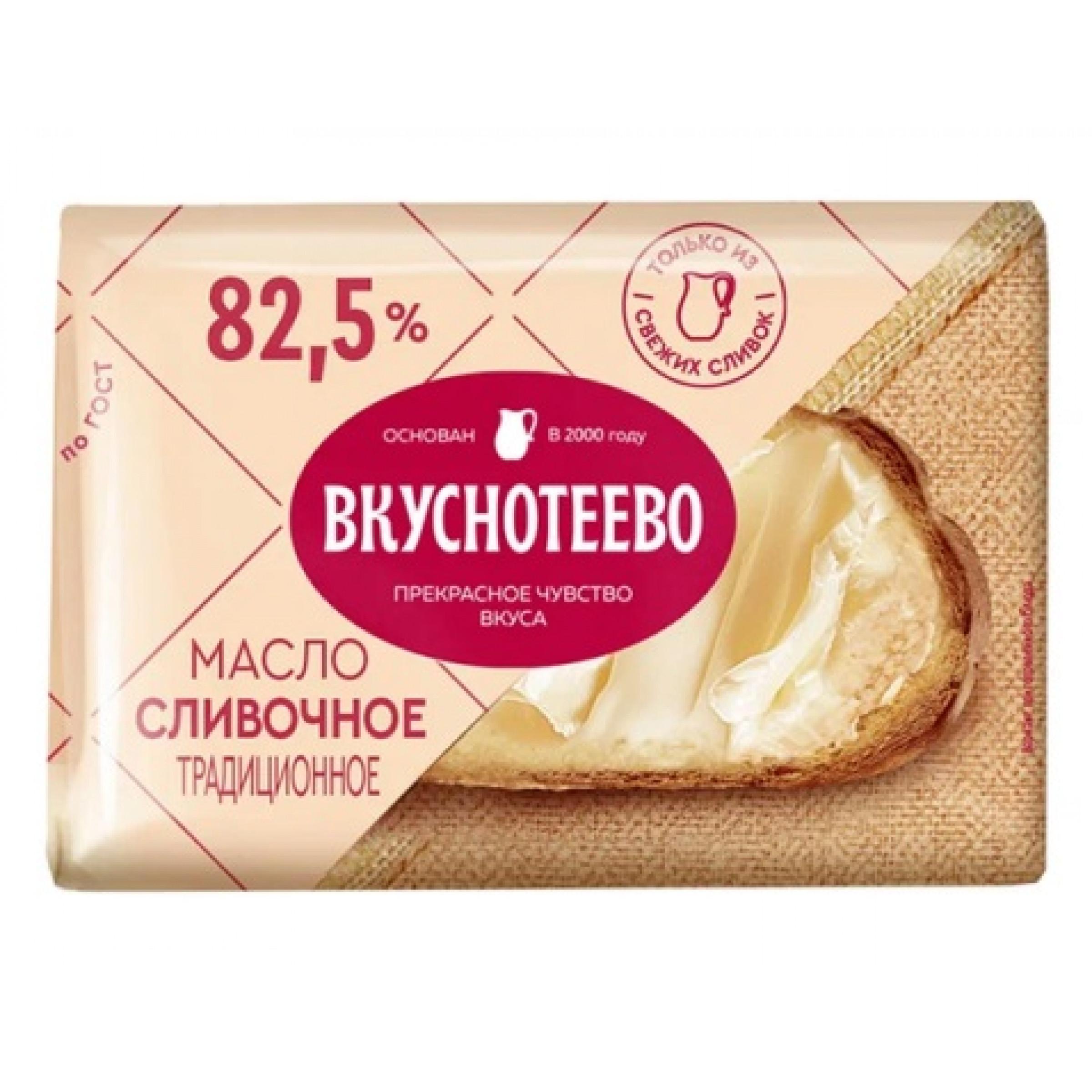 """Масло """"Вкуснотеево"""" 82,5% Традиционное, 200гр."""