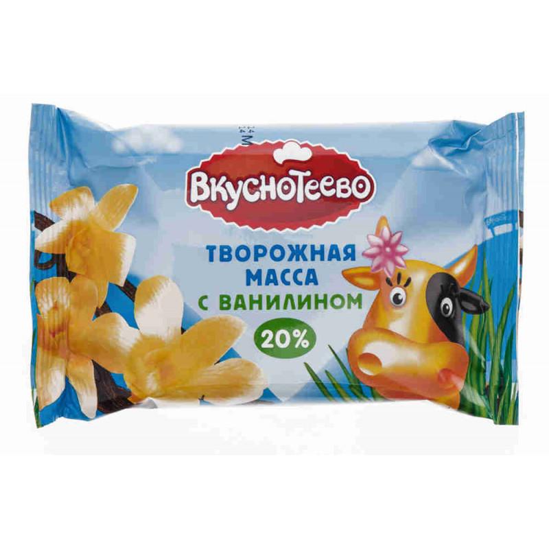 Масса творожная Вкуснотеево Ванилин 20%, 180гр