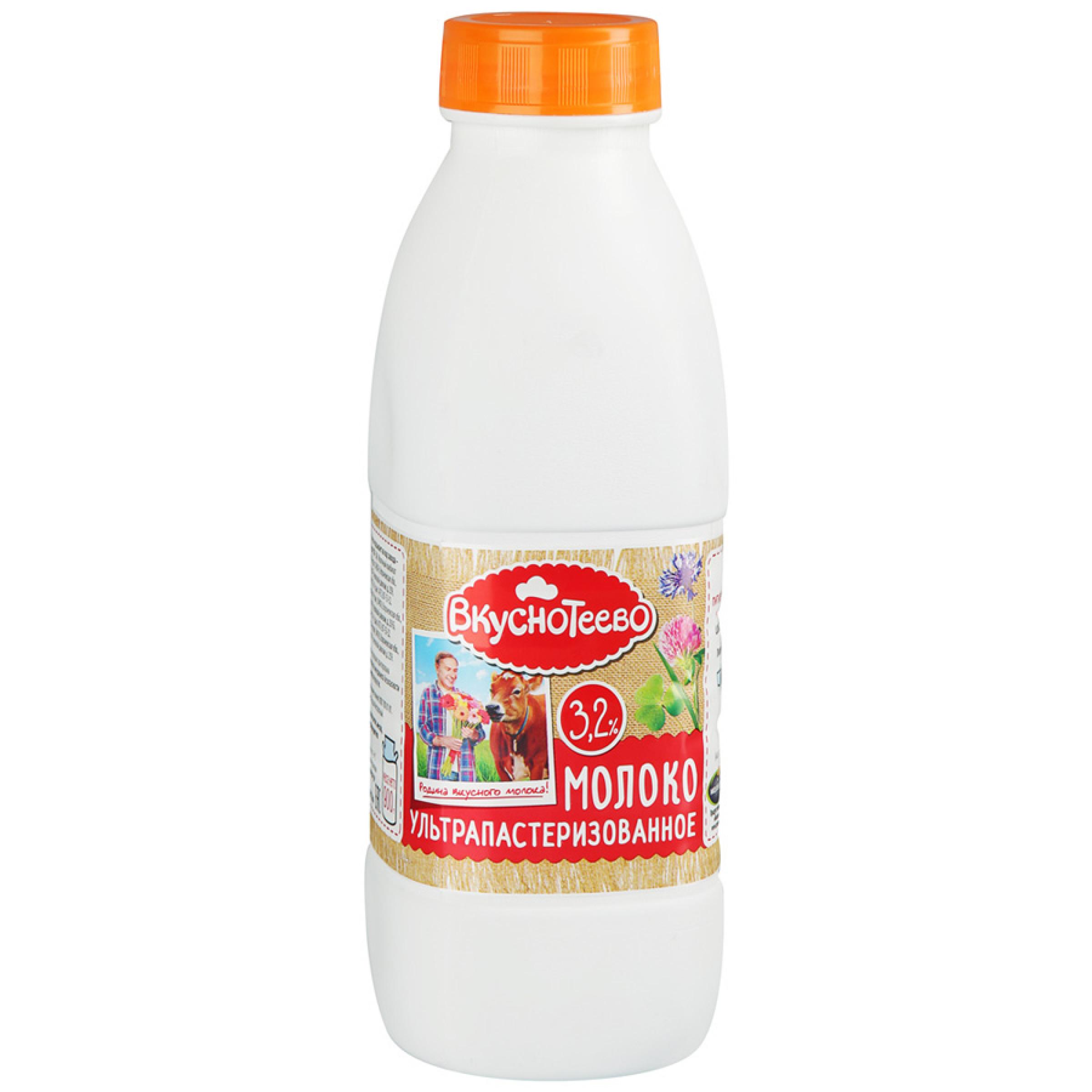 """Молоко """"Вкуснотеево"""" 3,2% ультрапастеризованное, 900гр."""