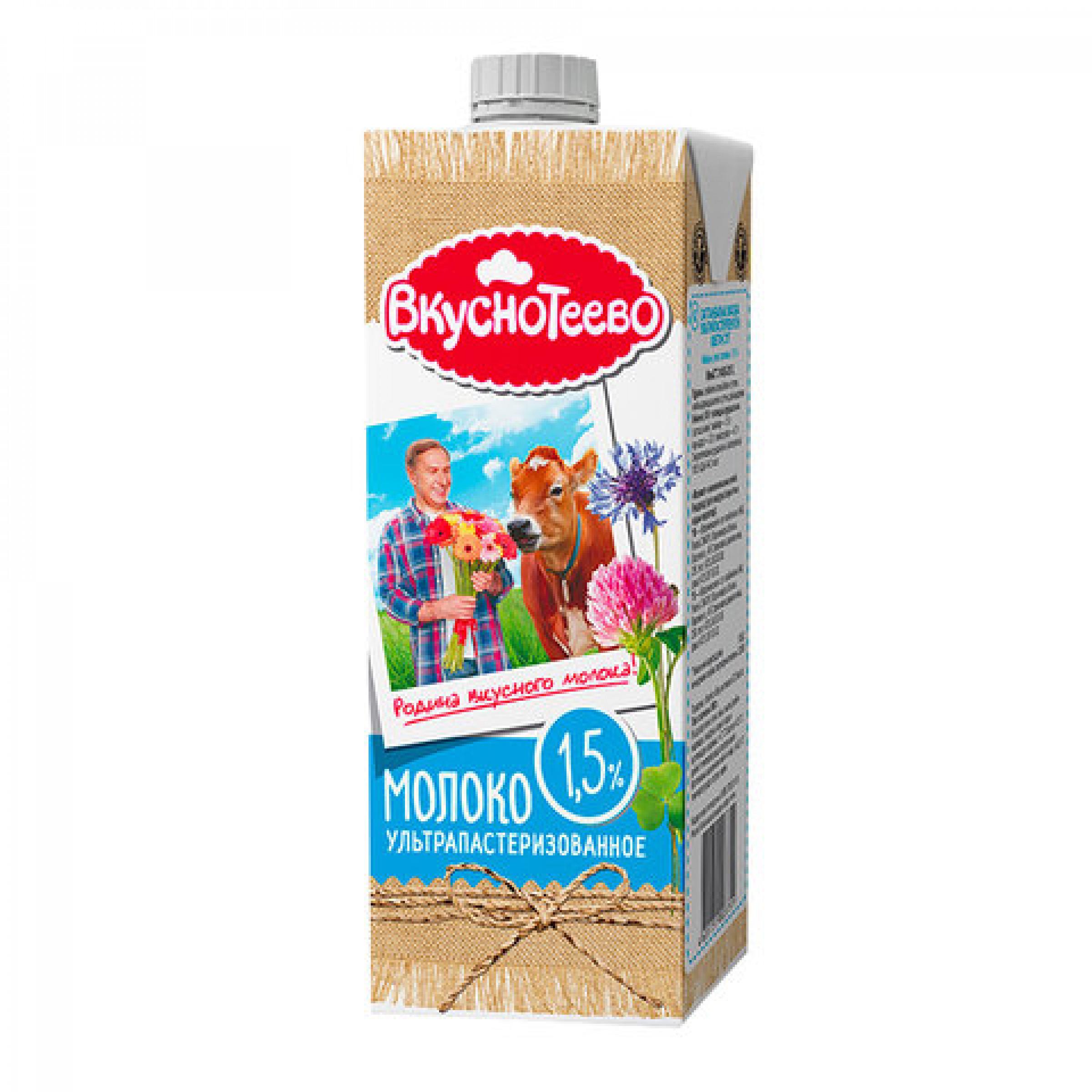 """Молоко """"Вкуснотеево"""" 1,5% ультрапастеризованное, 950 г"""